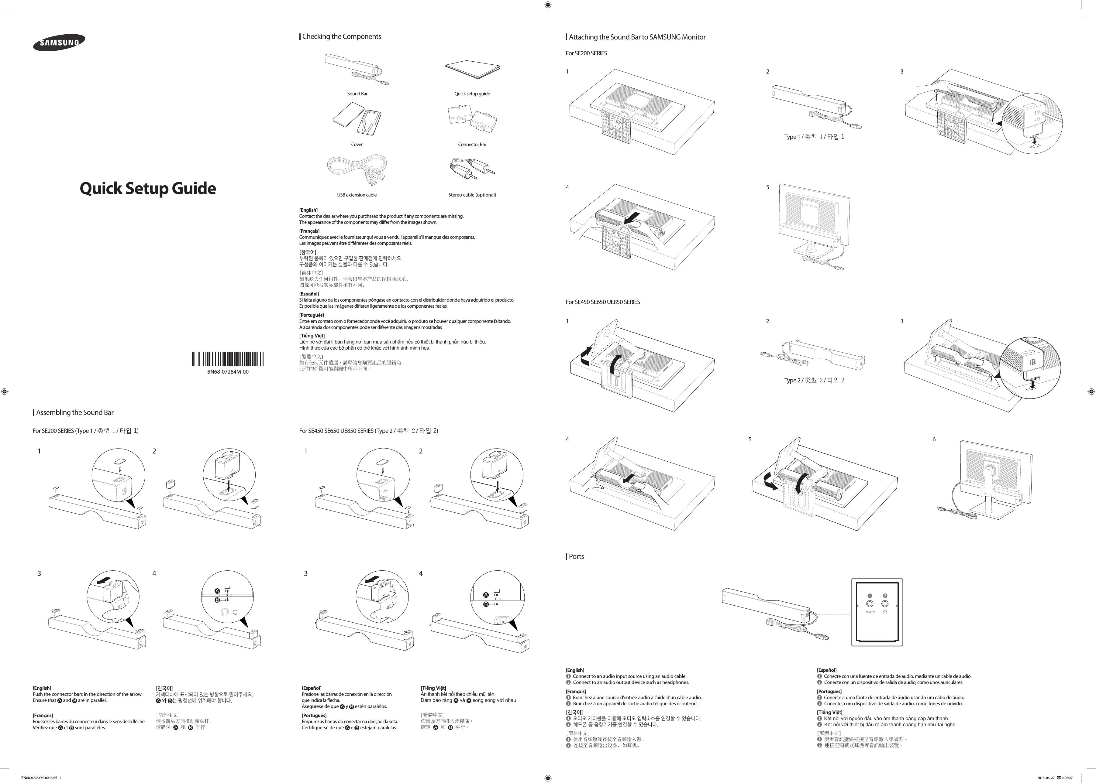 Samsung Electronics Co SPU10 Sound Bar User Manual v1