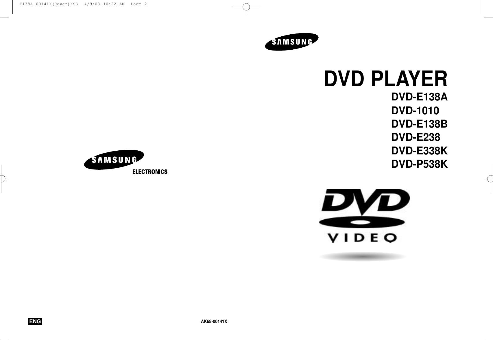 Samsung DVD E138A 20030417110056140 E138Axss ENG