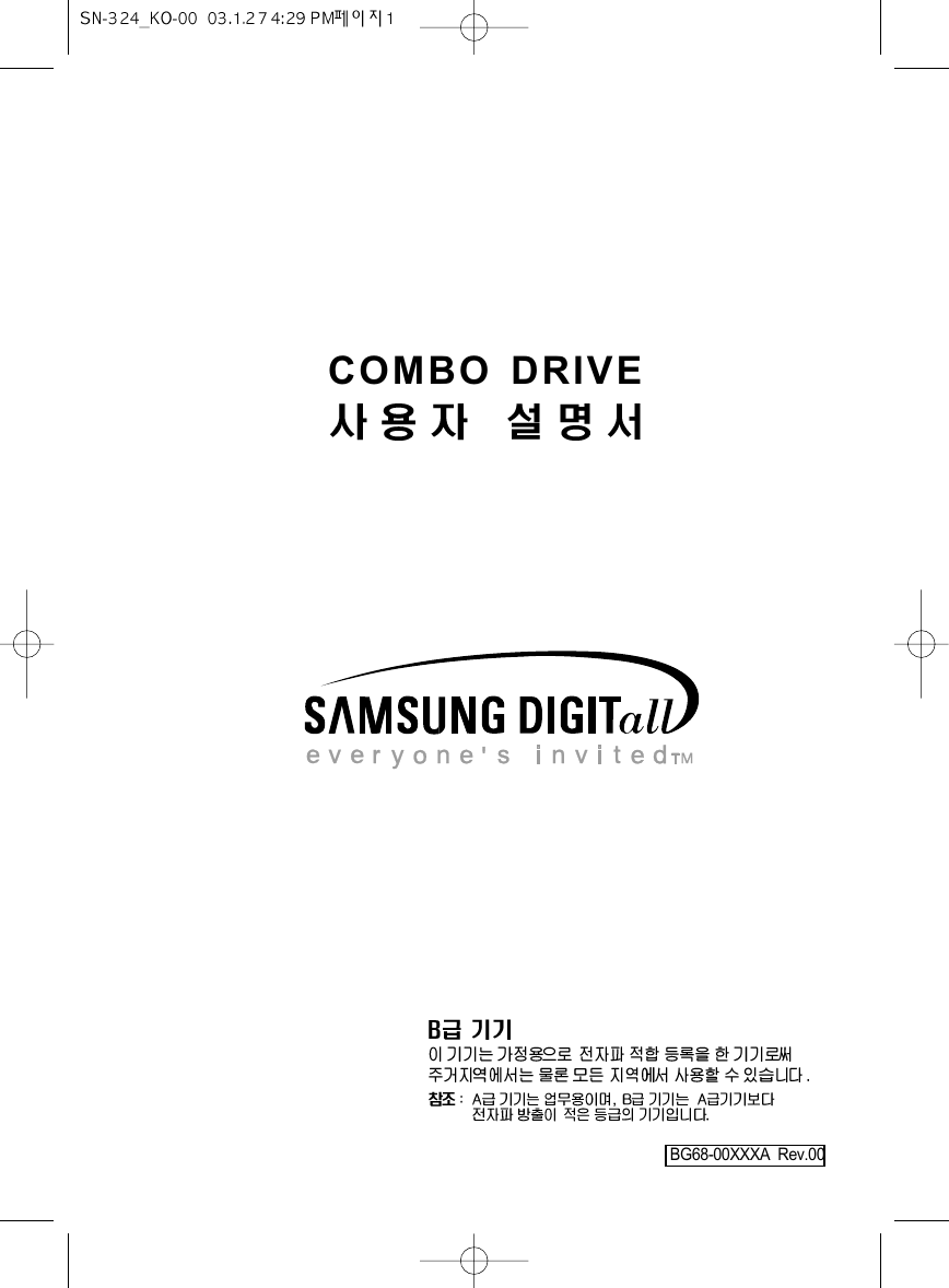 SAMSUNG SN 324B DRIVERS FOR WINDOWS DOWNLOAD