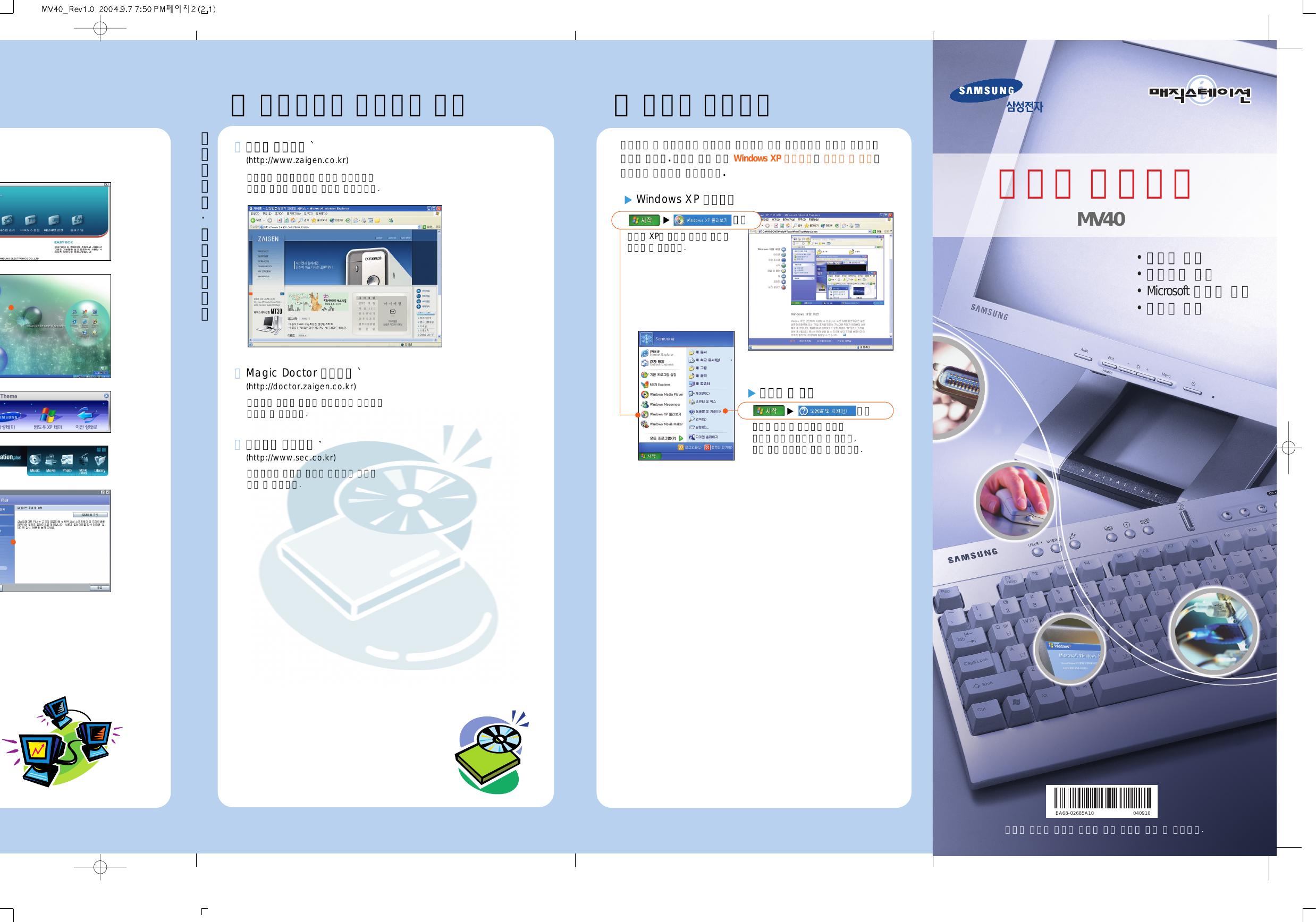 Panasonic dp 1820e driver windows 10 softrusbestsoft.