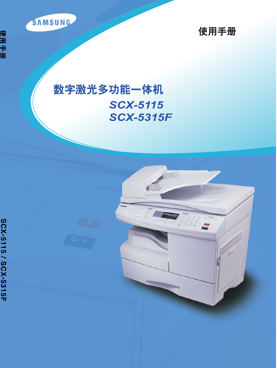 SCX-5315F DRIVER FOR MAC