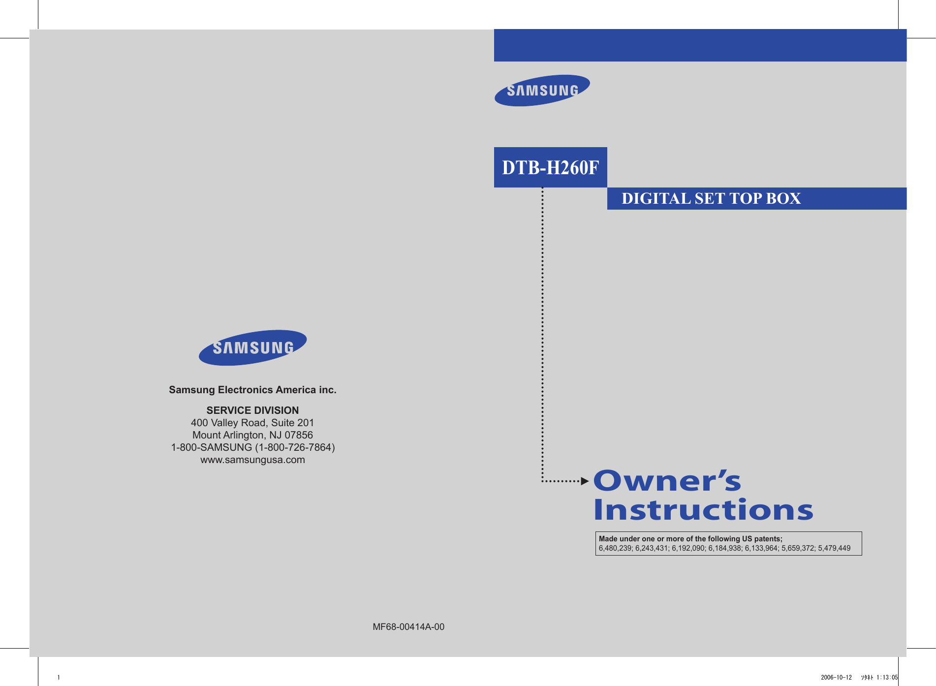 Samsung digital hdtv receiver dtb h269f for sale online | ebay.