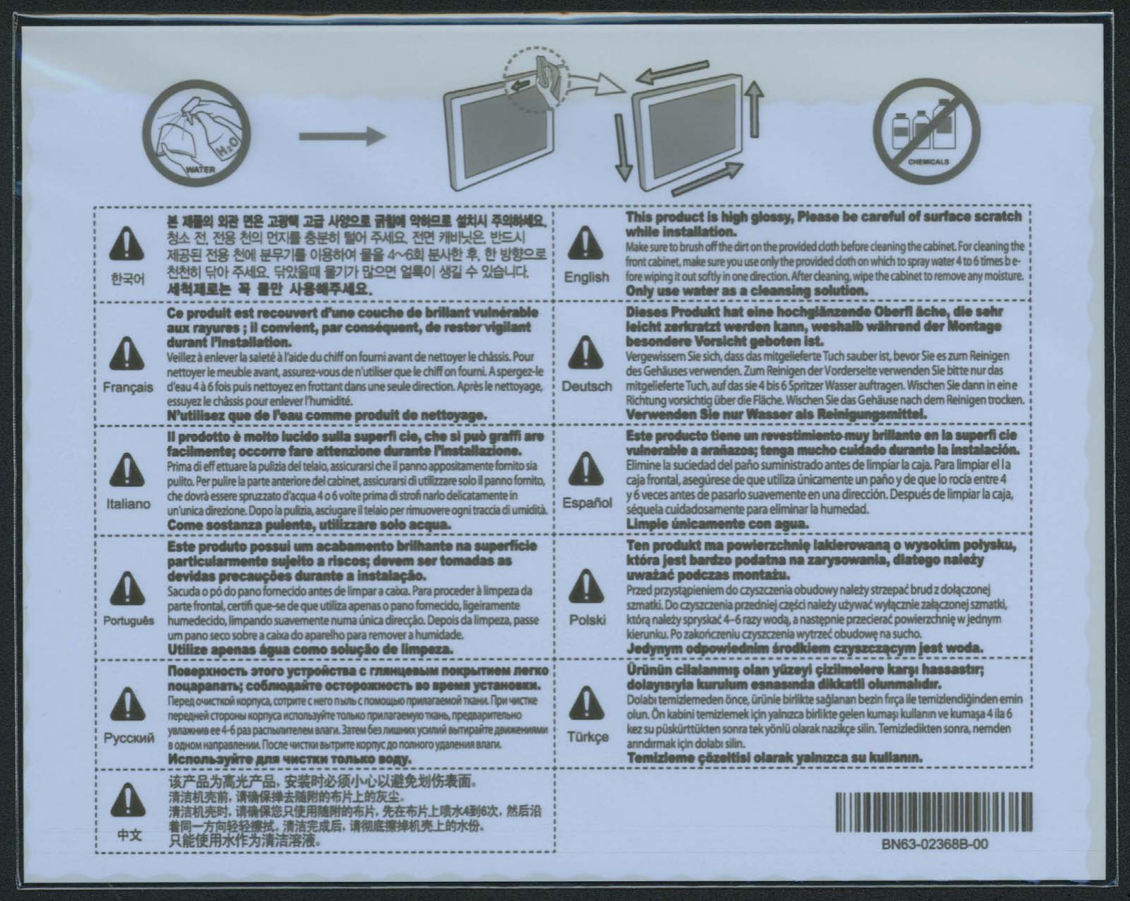 Samsung Series 6 Un46Es6580 Users Manual 30532E6500