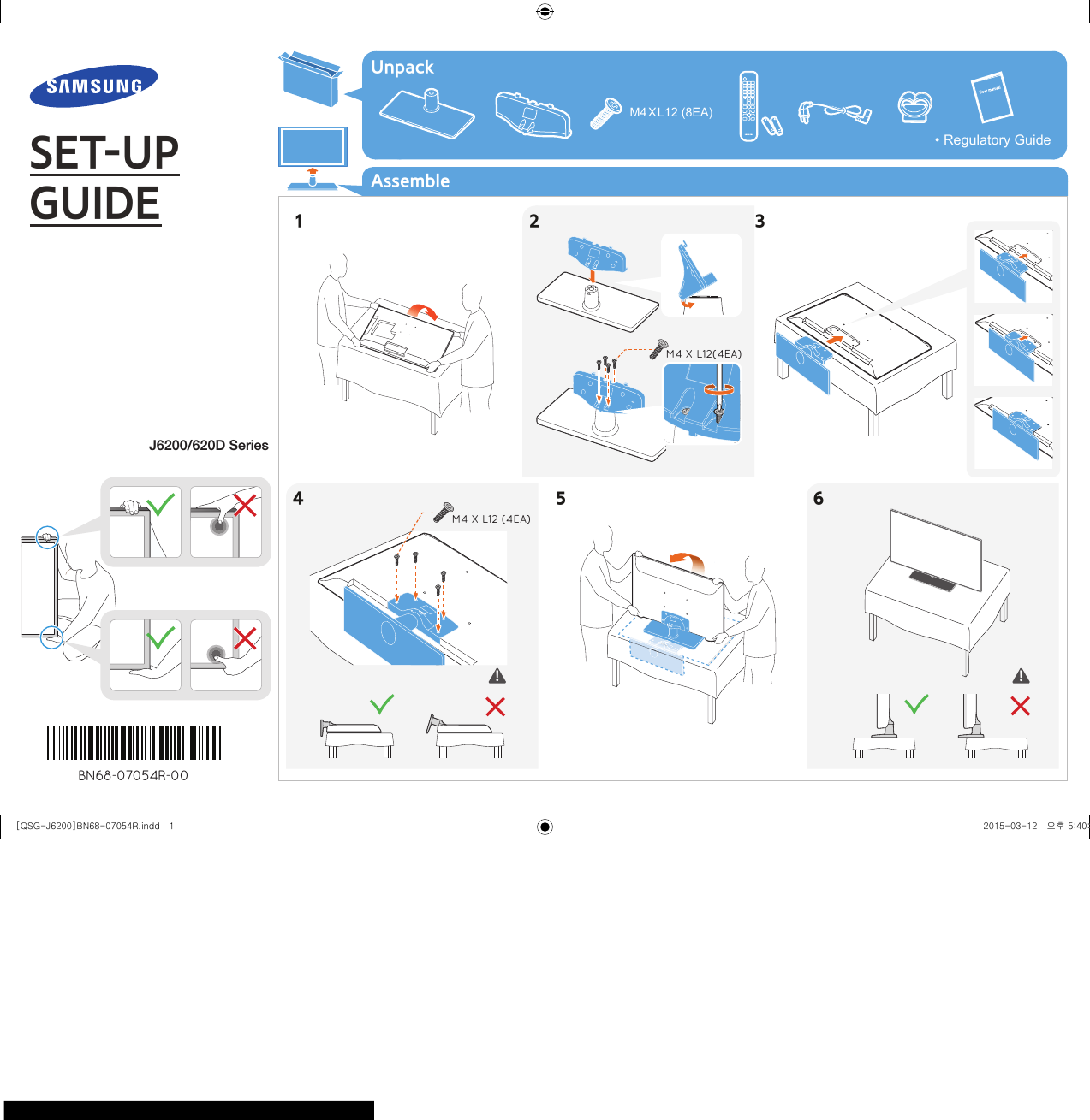 Samsung Smart Tv Wiring Diagram Library Philips 40pfl3606 Lcd Power Supply Schematic Electro Help 6200 Setup Manual 1003435 Manualslib Makes It Easy To Find Manuals Online