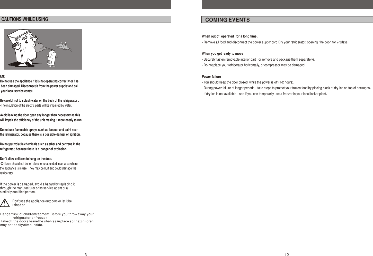 Samsung srg 118 users manual core118 page 4 of 9 samsung samsung srg 118 users manual fandeluxe Image collections
