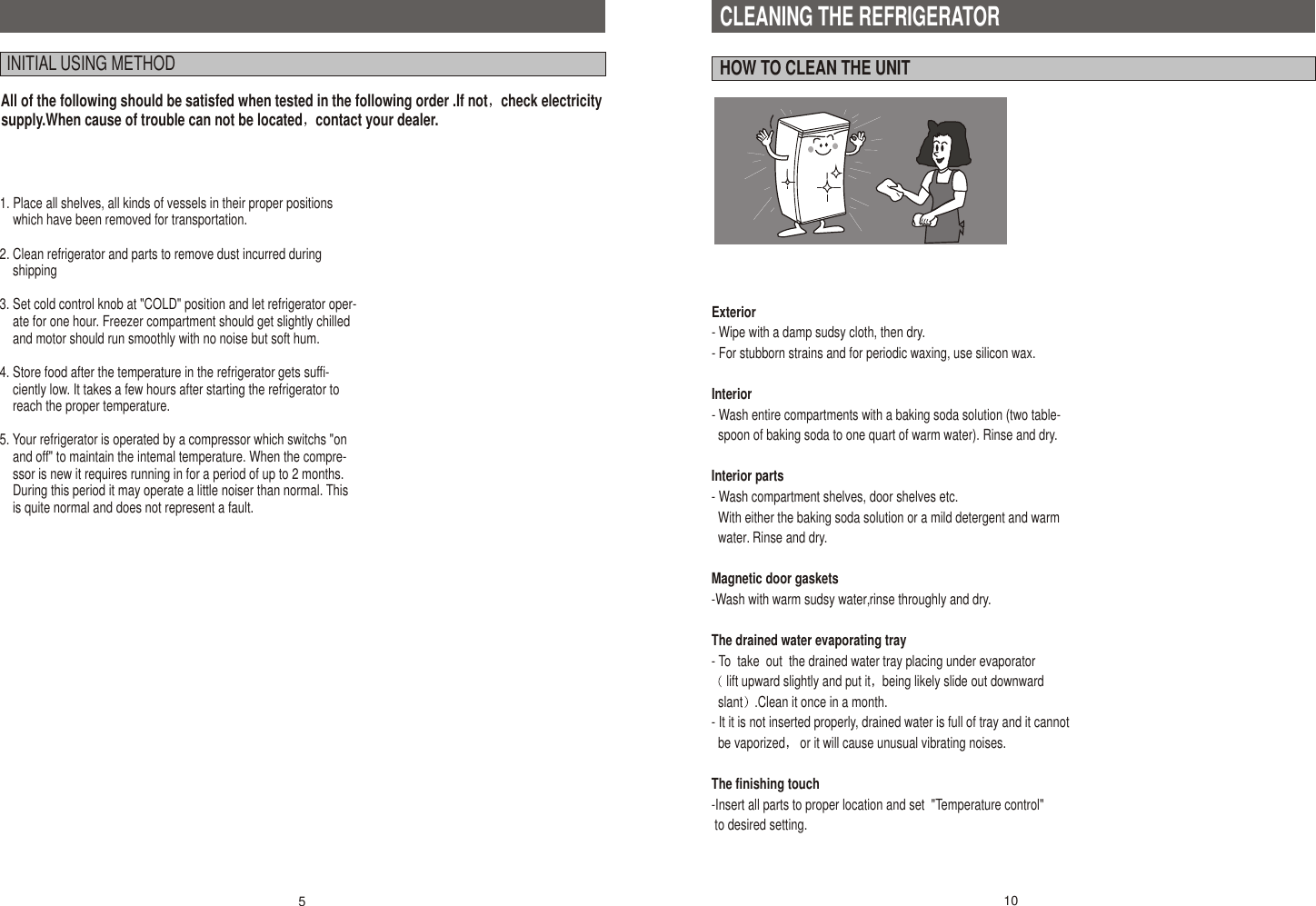 Samsung srg 118 users manual core118 page 6 of 9 samsung samsung srg 118 users manual fandeluxe Image collections