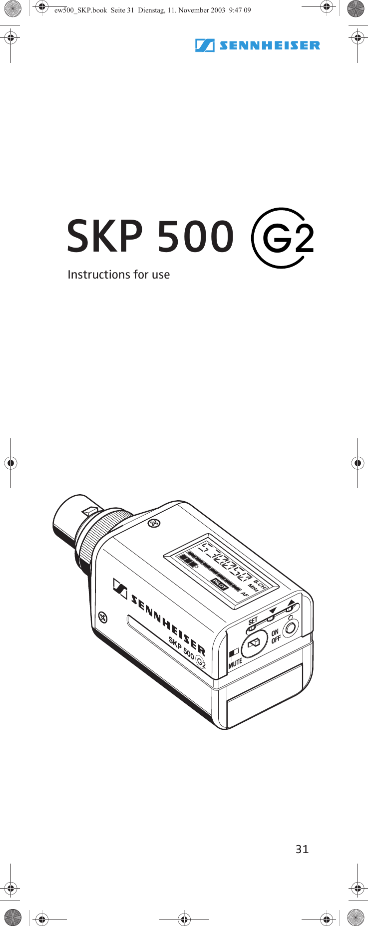 g2 phone manual