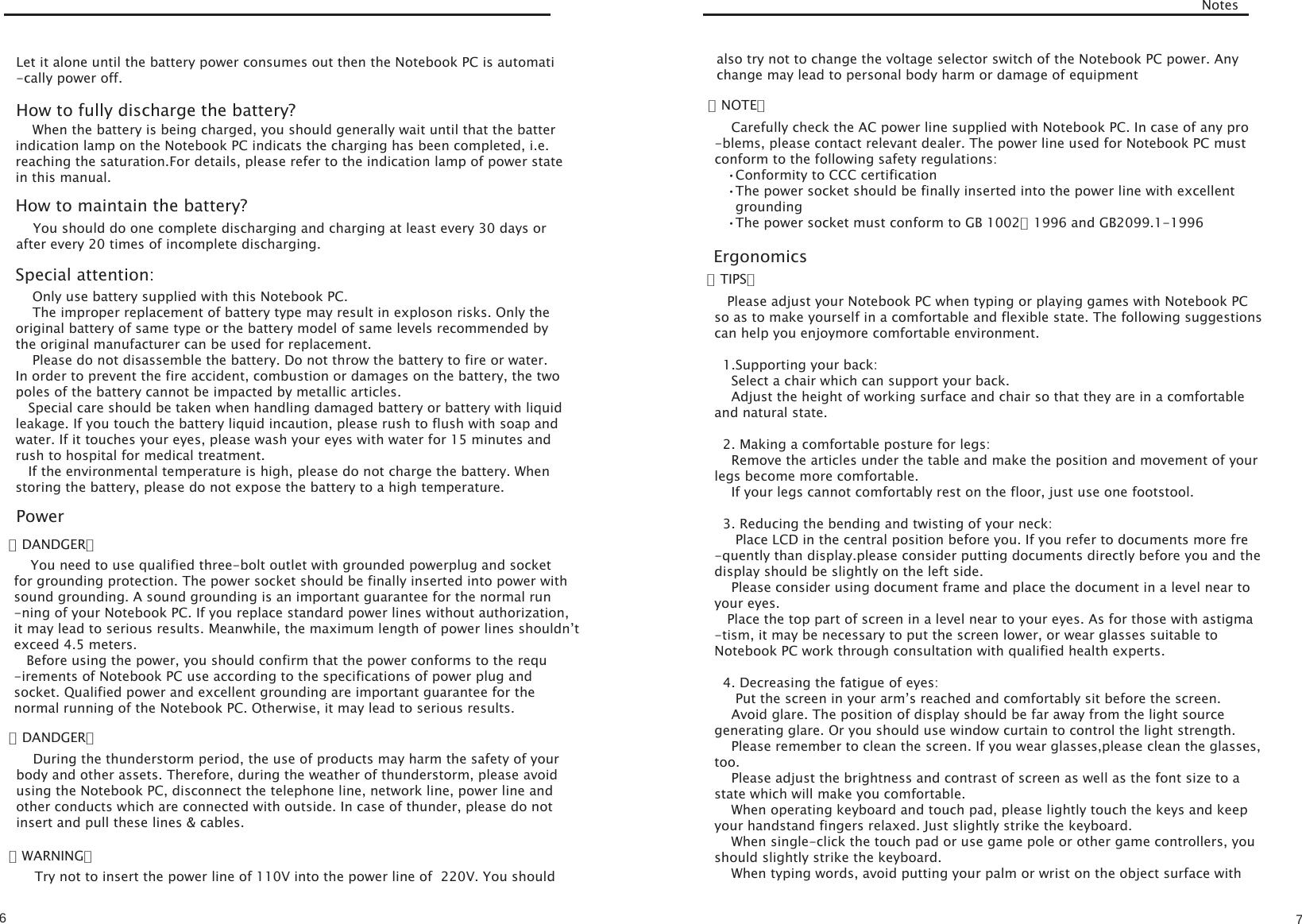 12 U4 Quiz3 Key Doc Manual Guide