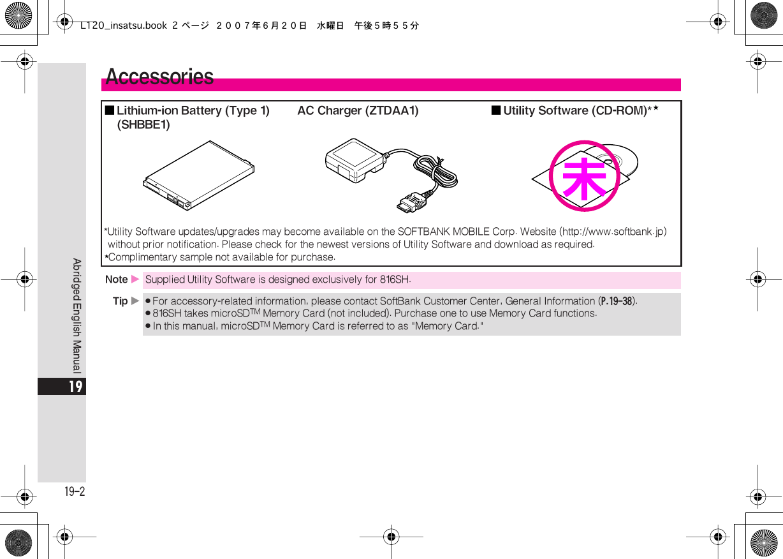 suzuki aerio 2003 owner c3 a3 c2 a2 c3 a2 e2 80 9a c2 ac c3 a2 e2 80 rh lakopacific com
