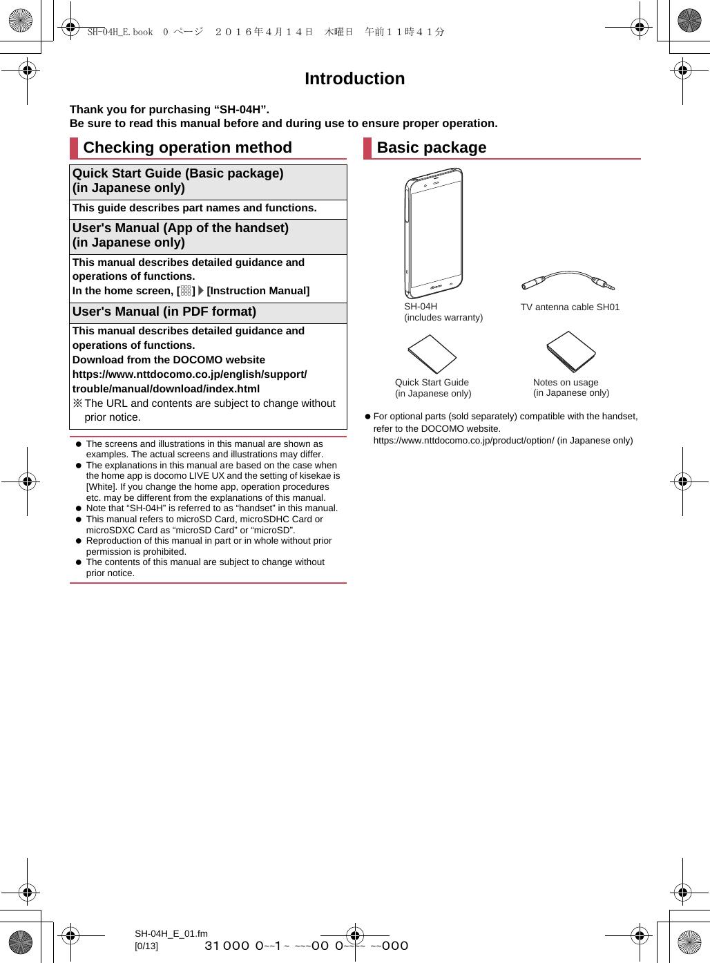 maple 13 user guide various owner manual guide u2022 rh justk co Resource Manual Help Creating a Manual