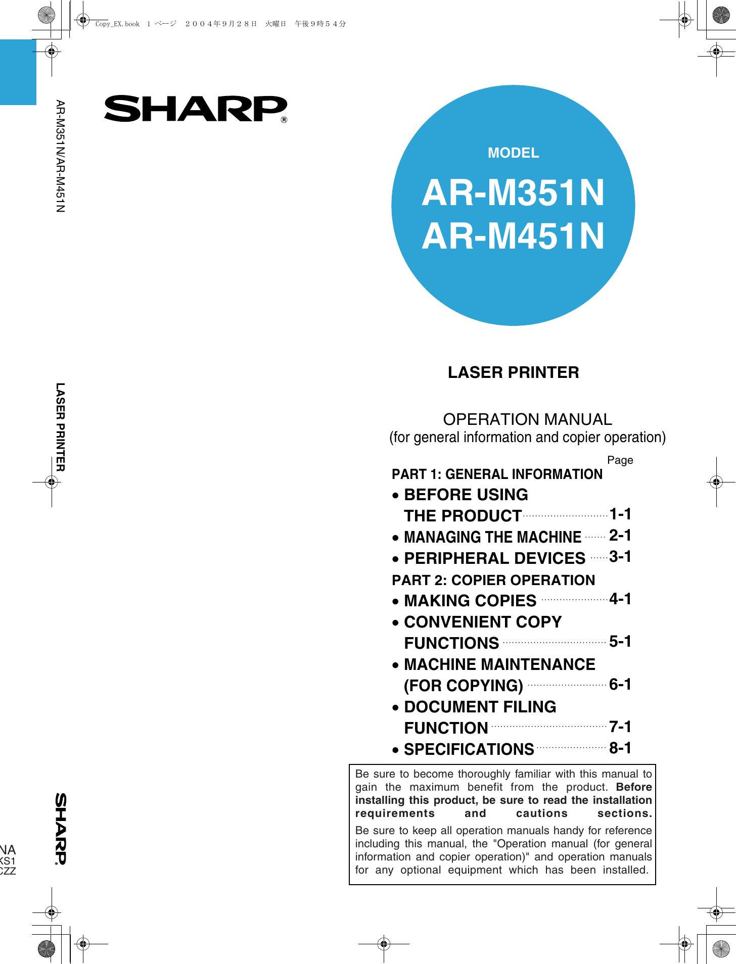 AR-M451N WINDOWS XP DRIVER