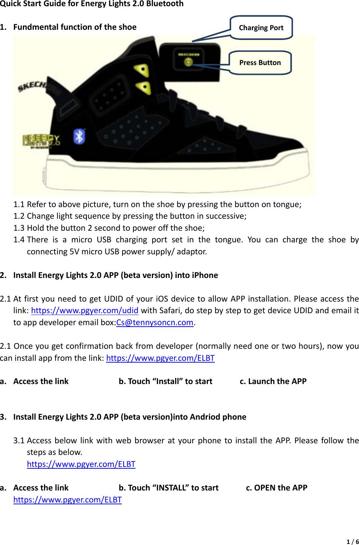 skechers shoes wiki