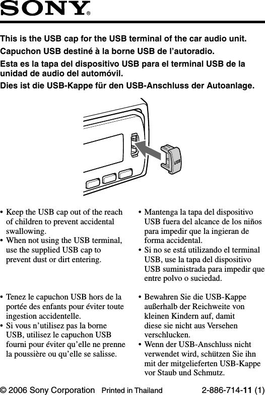 Sony CDX GT410U User Manual Note On USB Cap CDXGT410U Sony Cdx Gt U Wiring Diagram on