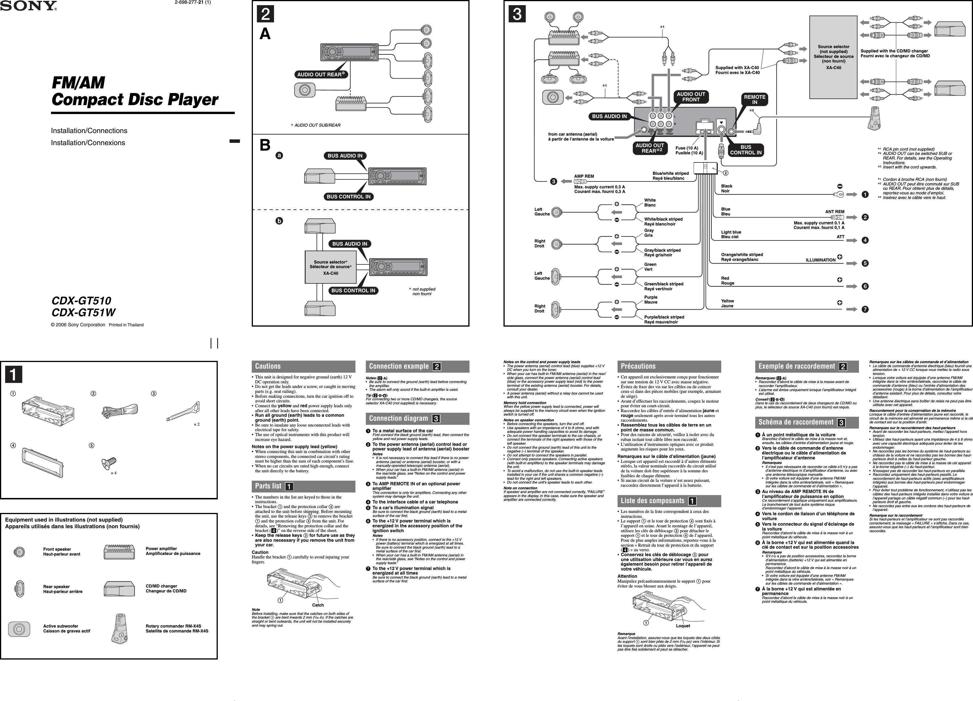sony cdx gt51w wiring harness diagram we wiring diagram