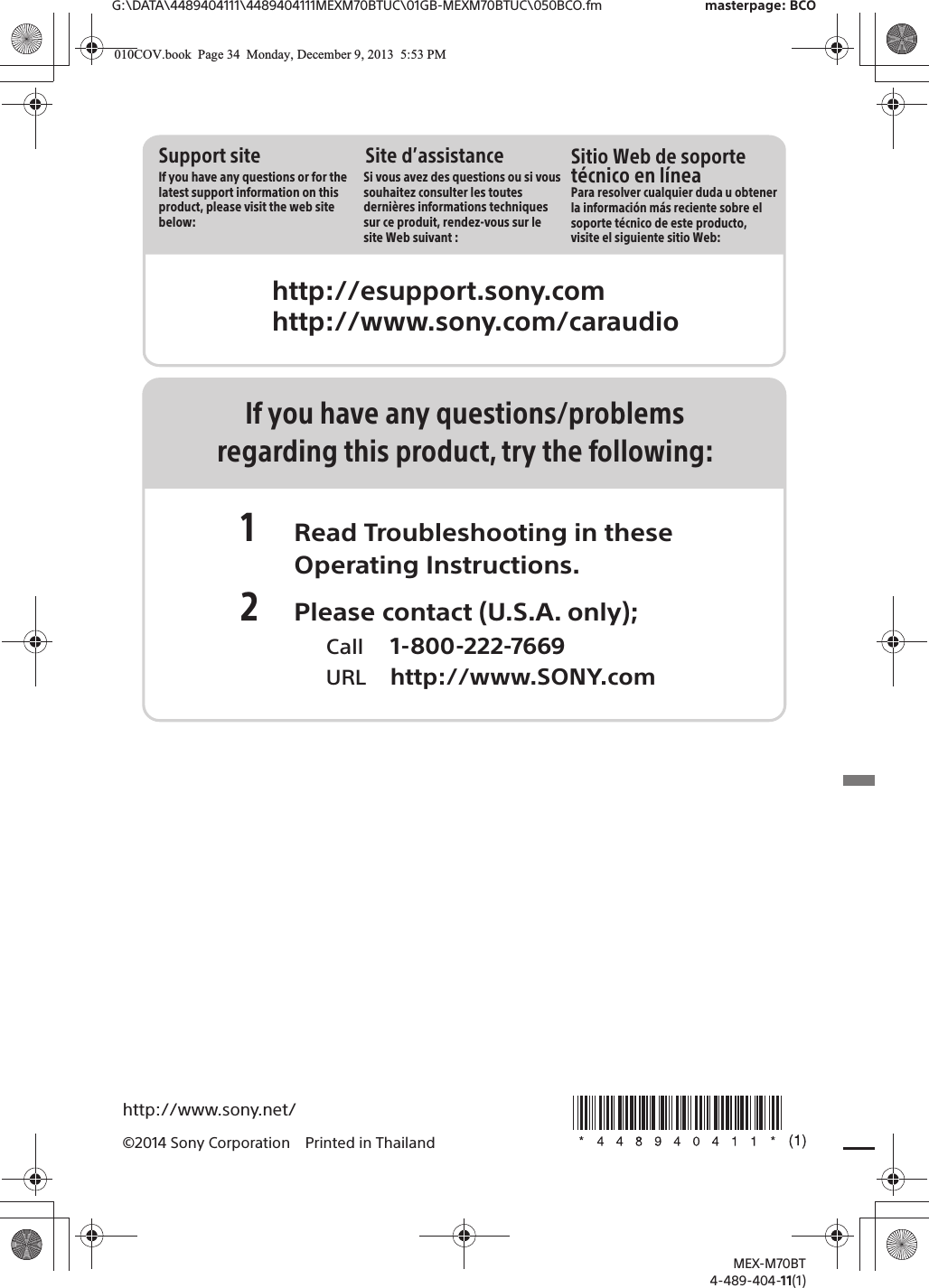 Sony Cdx M800 Wiring Diagram Diagrams Xplod Car Stereo Manual M600 Radio