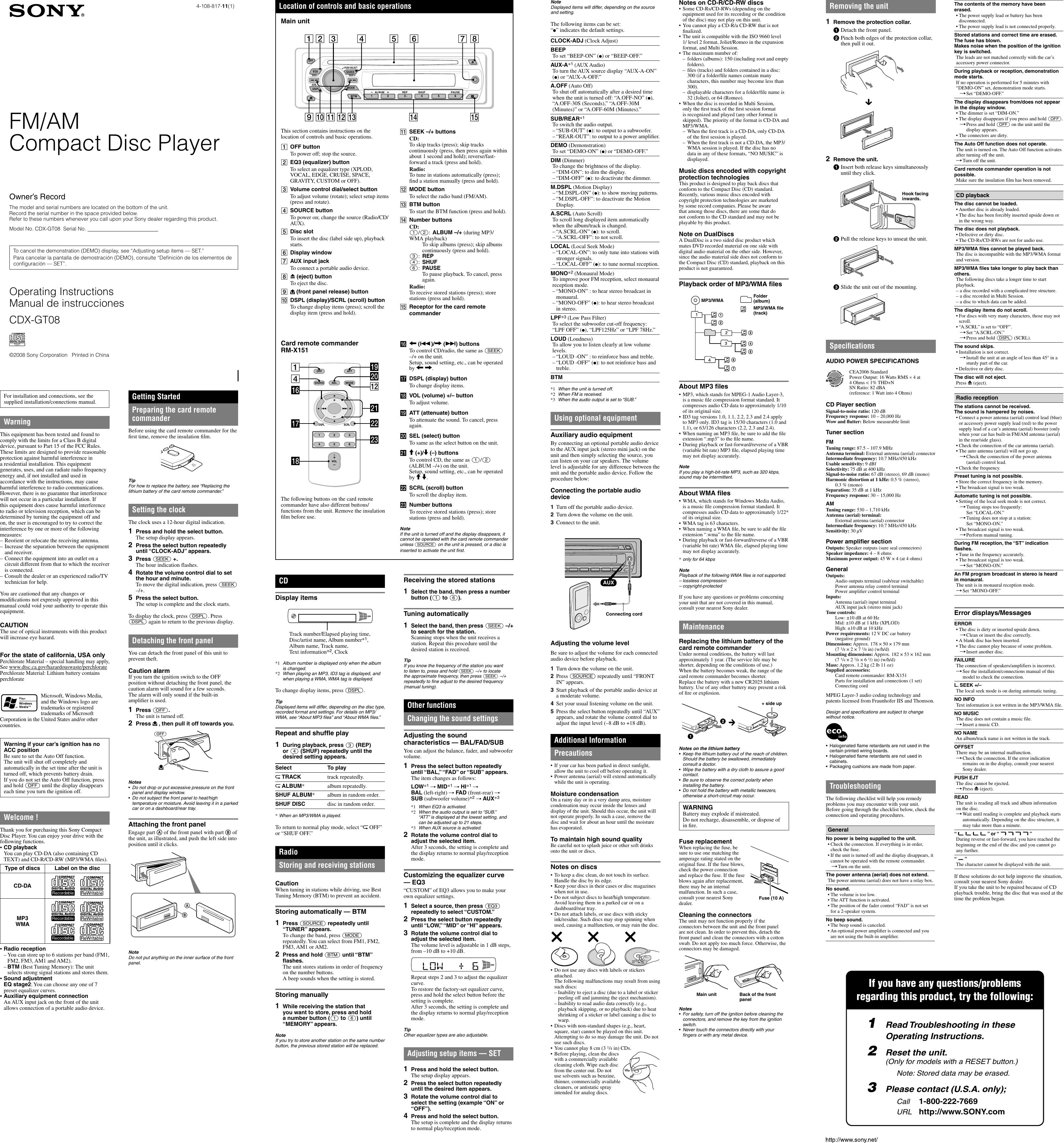 sony xplod wiring diagram cdx gt08 wiring diagramsony cdx gt08 operating instructionspage 1 of 2 sony sony cdx gt08 operating instructions