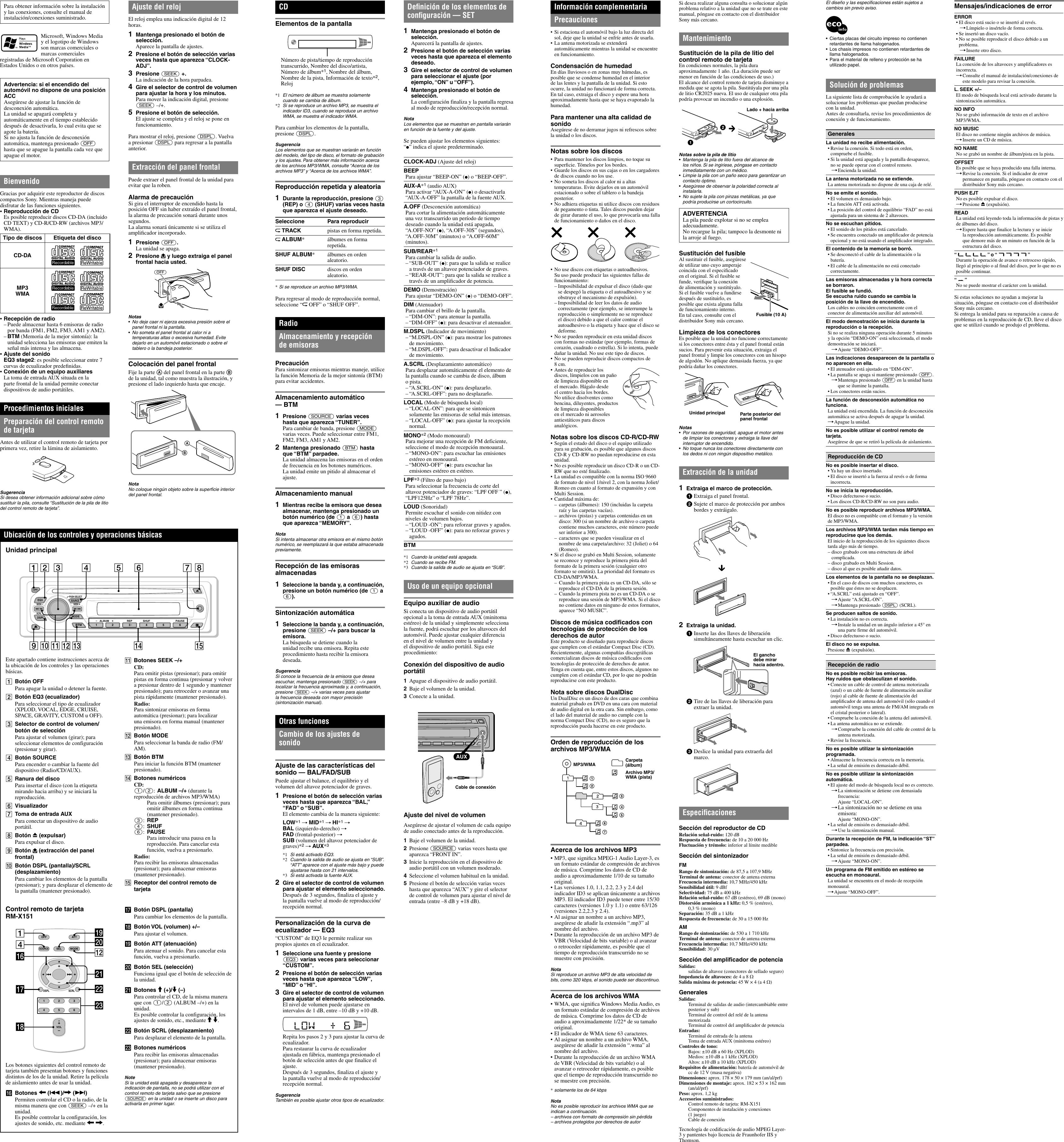 sony xplod wiring diagram cdx gt08 wiring diagram
