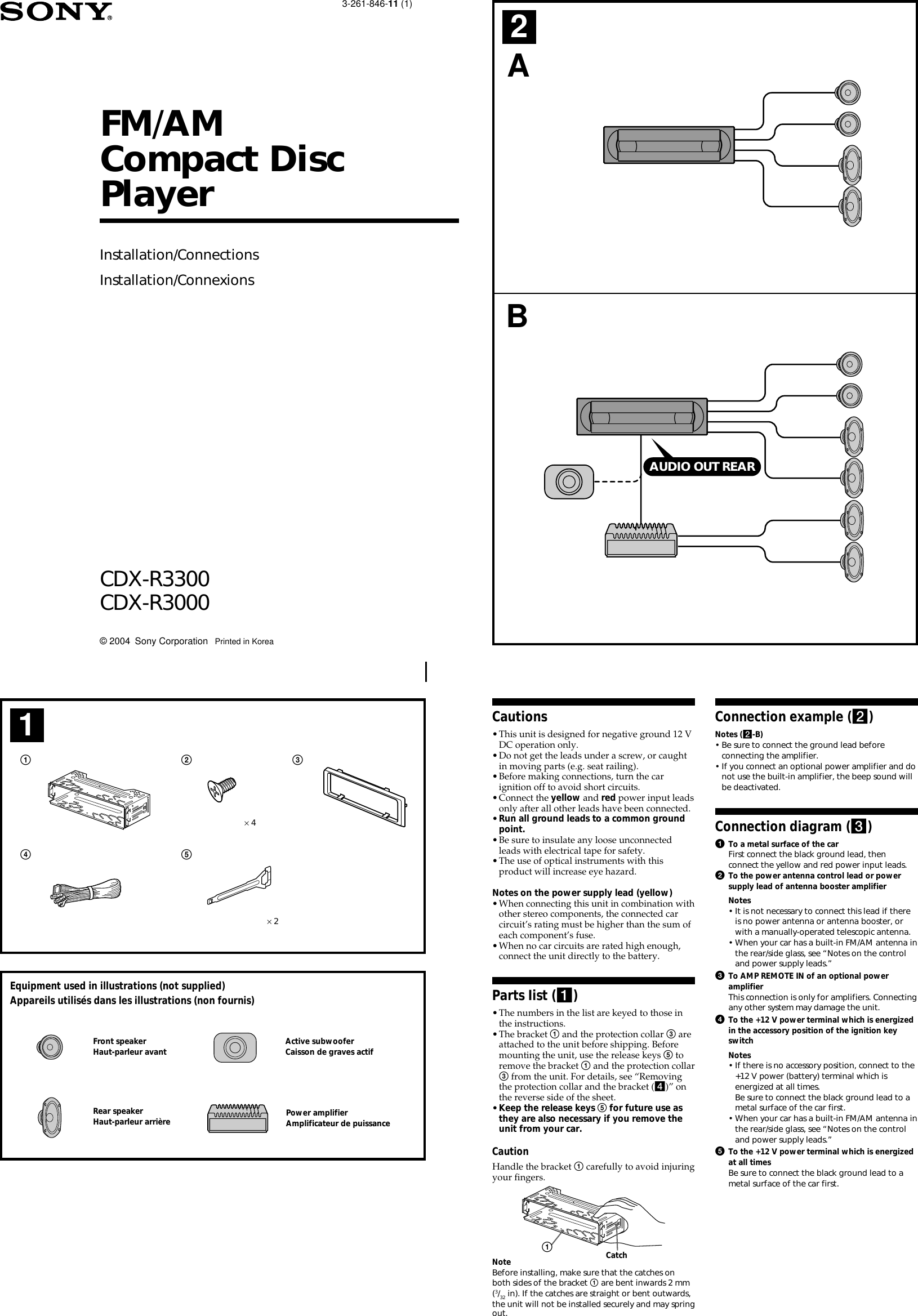 Sony Car Radio Wiring Diagram from usermanual.wiki