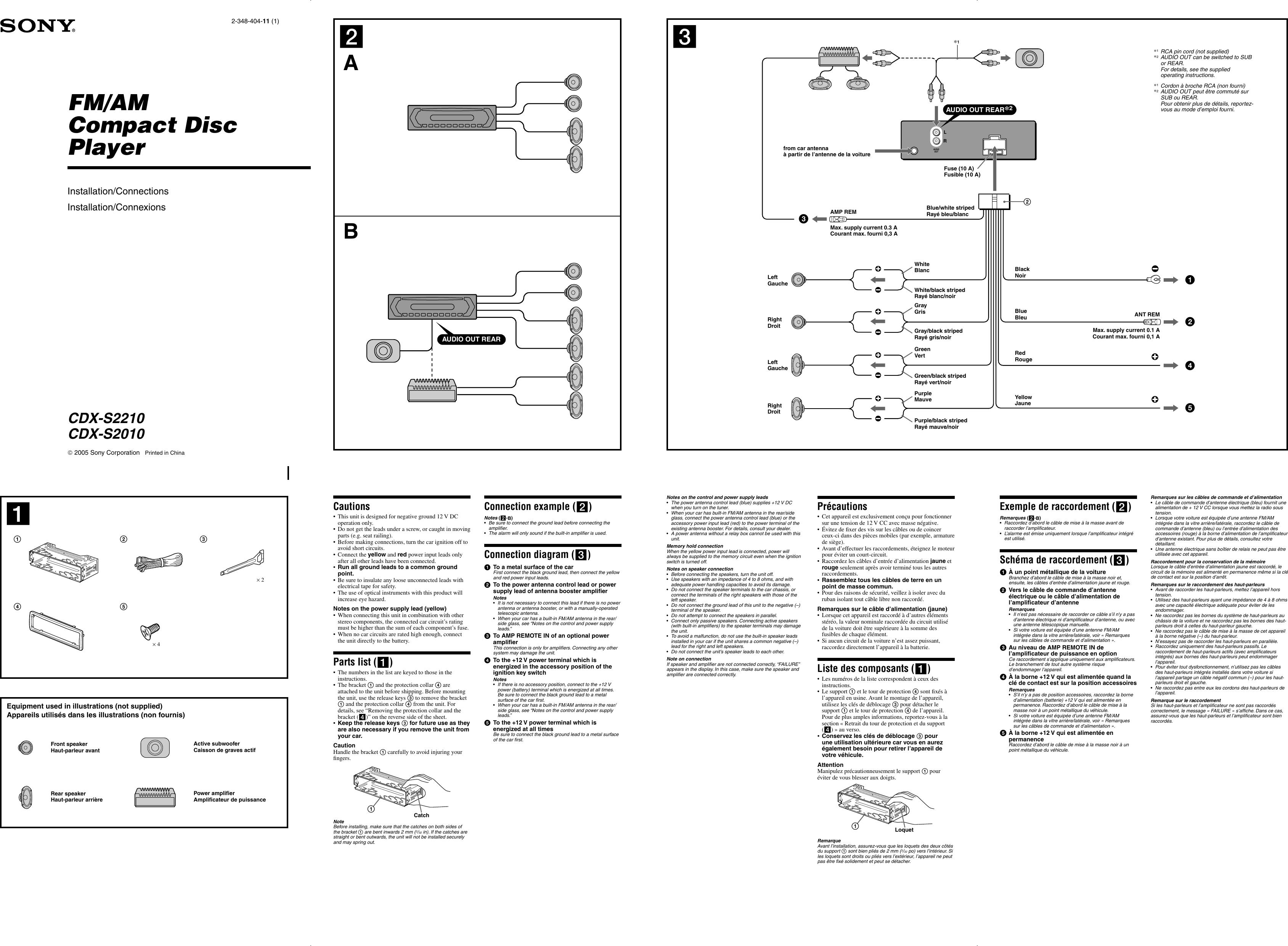 car stereo am fm sony xplod cdx f5710 wiring diagram sony cdx f5710 wiring diagram the best wiring diagram 2017