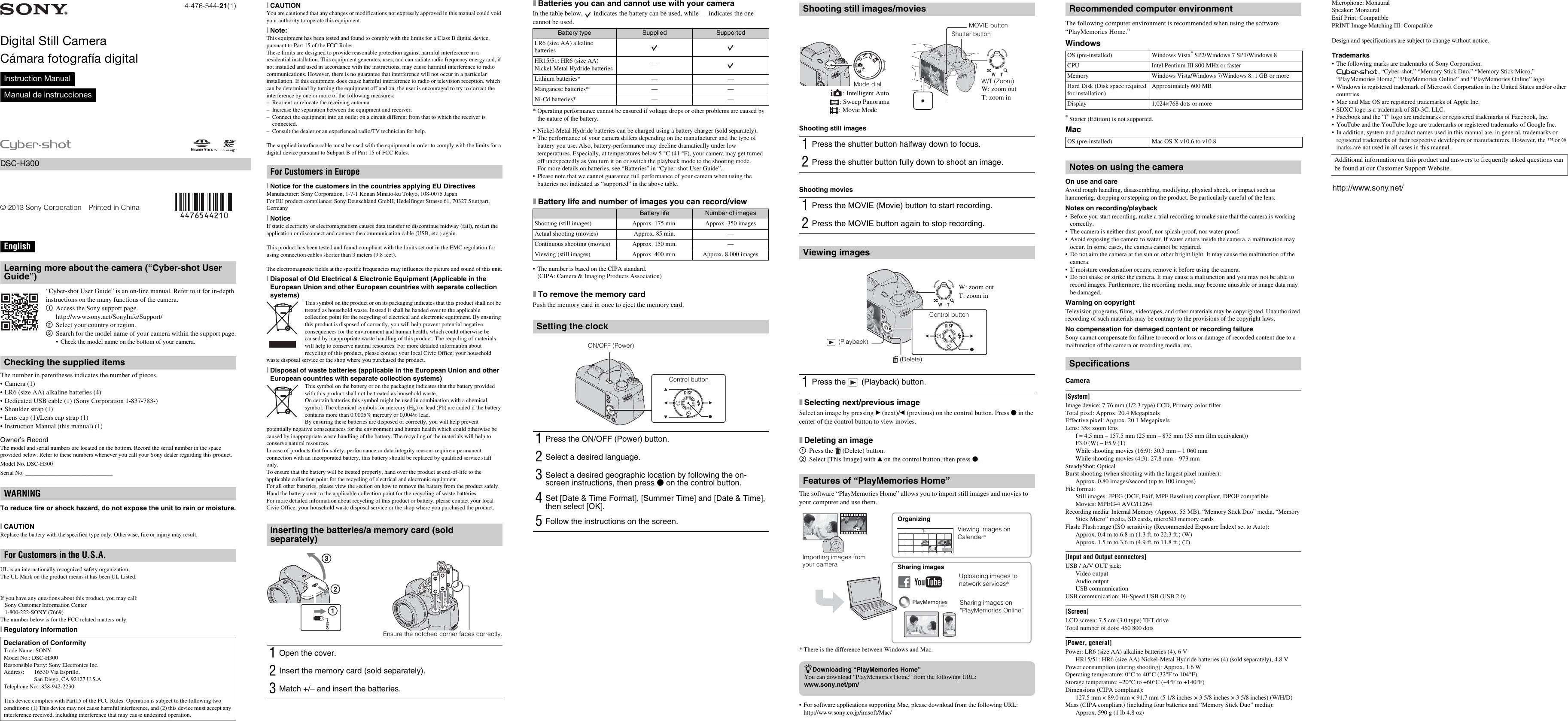 Sony cyber shot dsc h400 instruction manual.