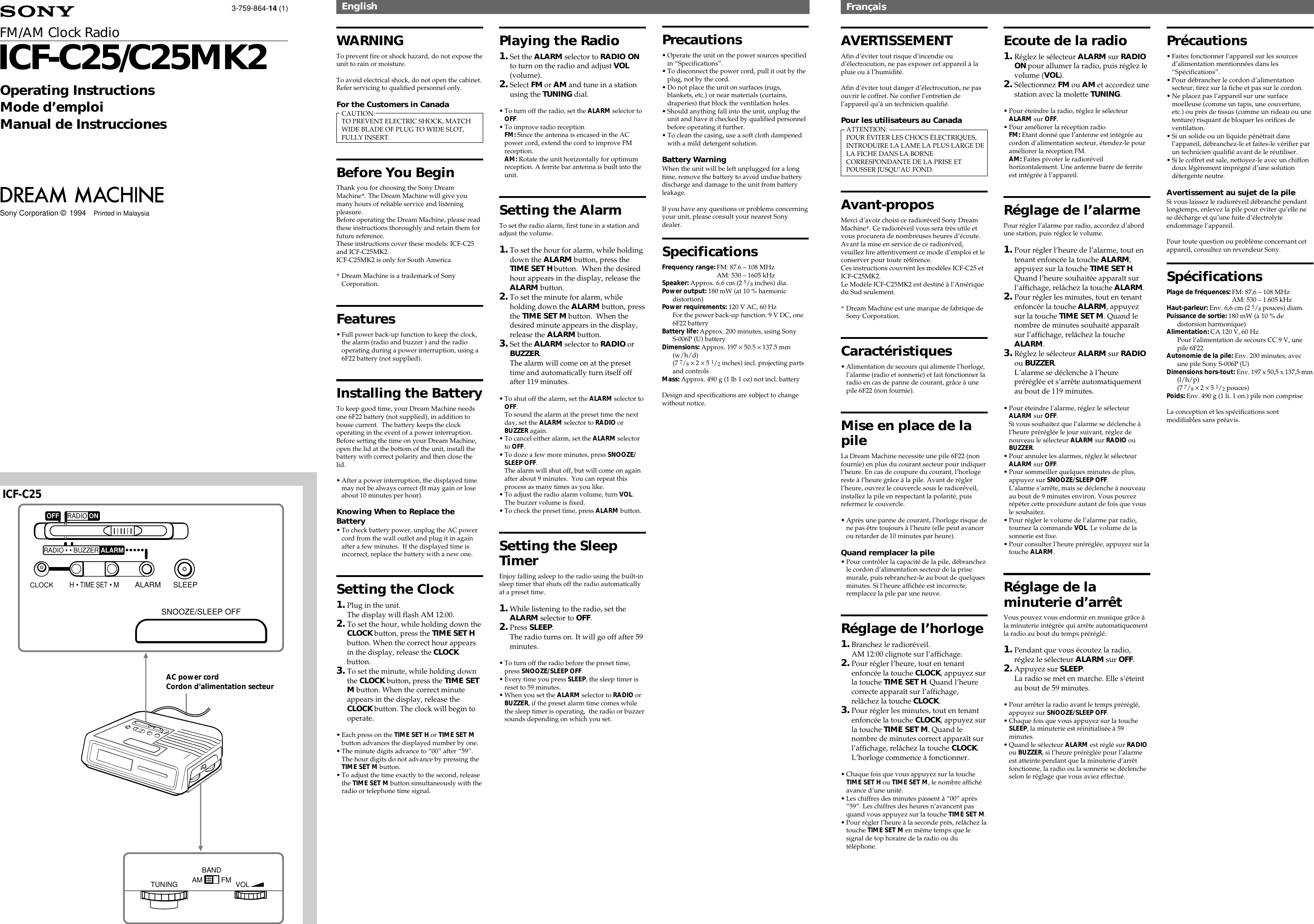 Sony Dream Machine Icf C25mk2 Users Manual C25
