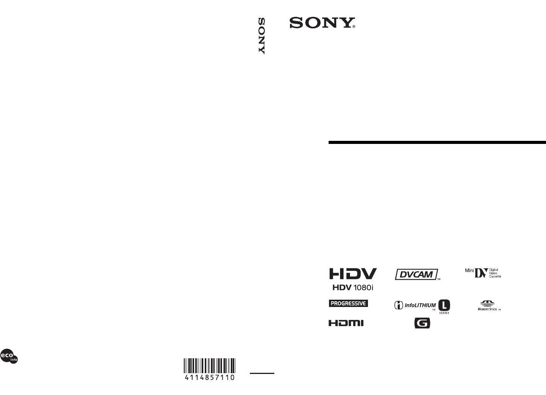 Sony HVR-Z5U HVRZ5U Part PI-029 with New Sony Clock Back