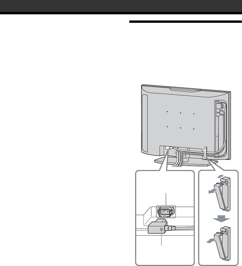 LDR FIN MA-12 Insert Male Adapter 1//2-Inch