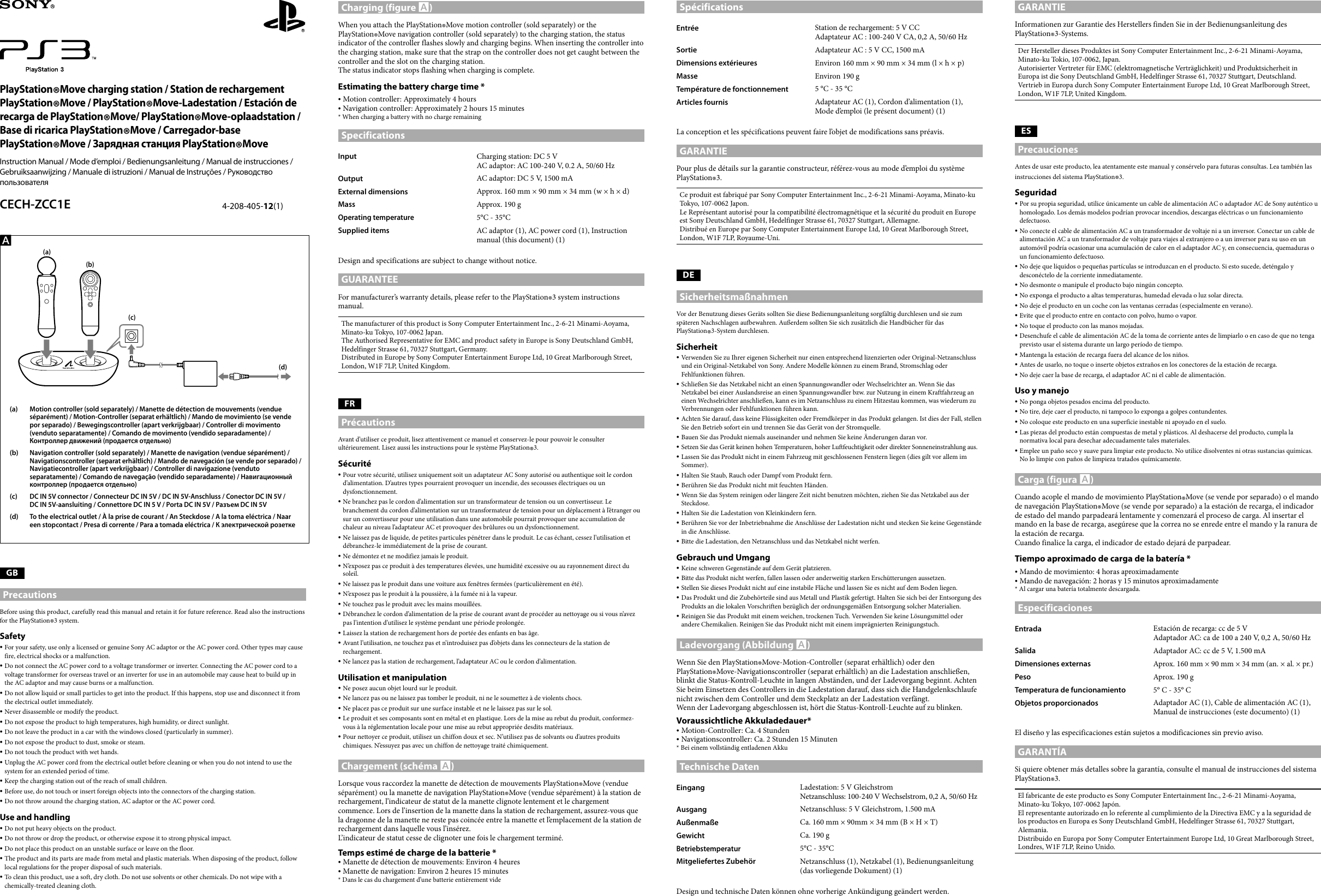 sony ps3 playstation move charging station cech zcc1e user guide rh usermanual wiki sony playstation user manual sony ps3 owners manual