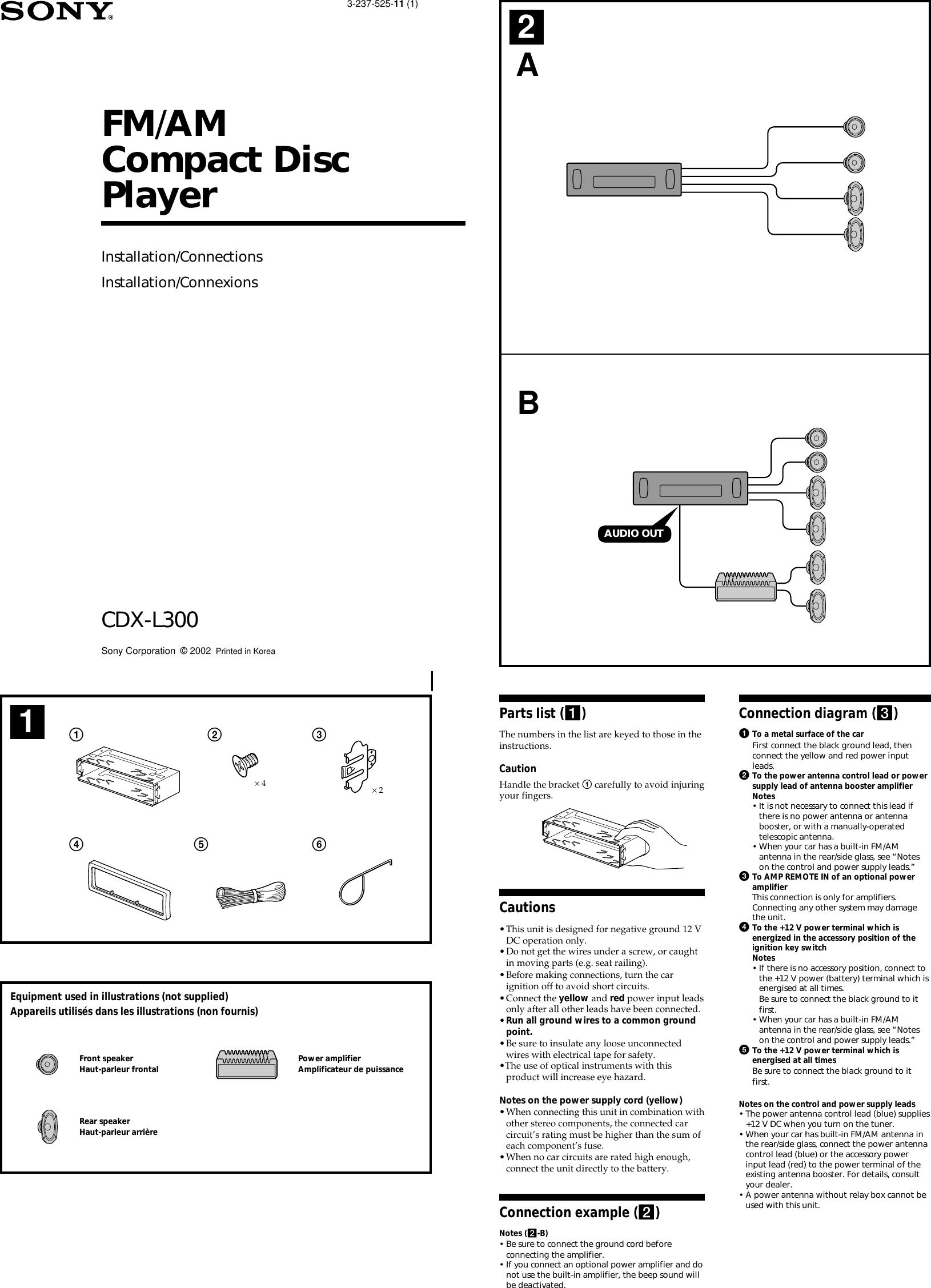 Sony Xav 60 Wiring Diagram Rj45 Data Phone Jack Auto Car Audio