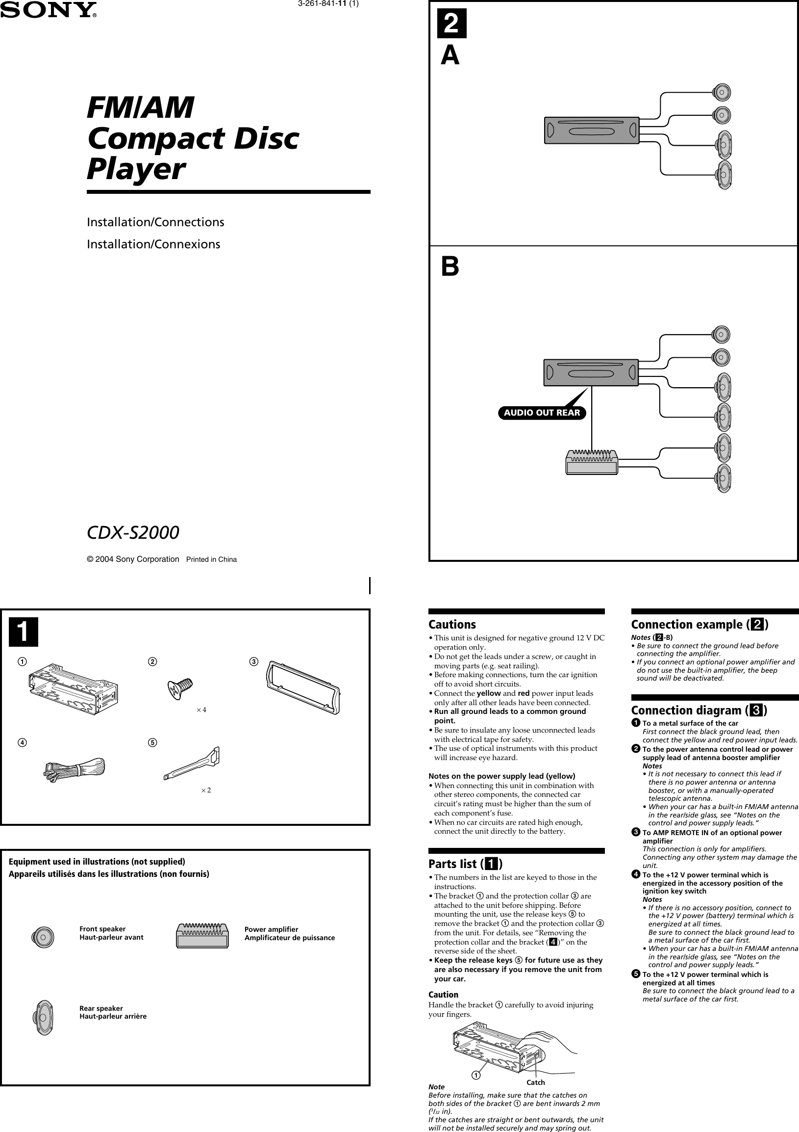 sony cdx s2000 users manual rh usermanual wiki Gunga Din DIN Connector