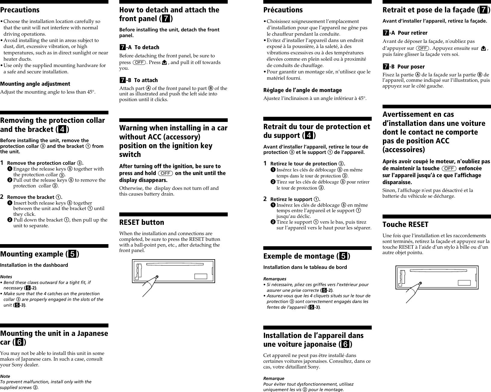 sony cdx s2000 users manual rh usermanual wiki Din Zelda What a Din