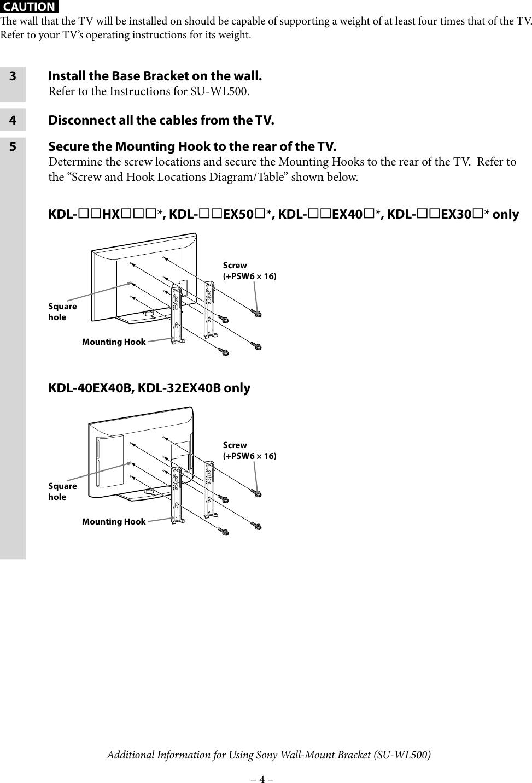 sony wall mount bracket manual