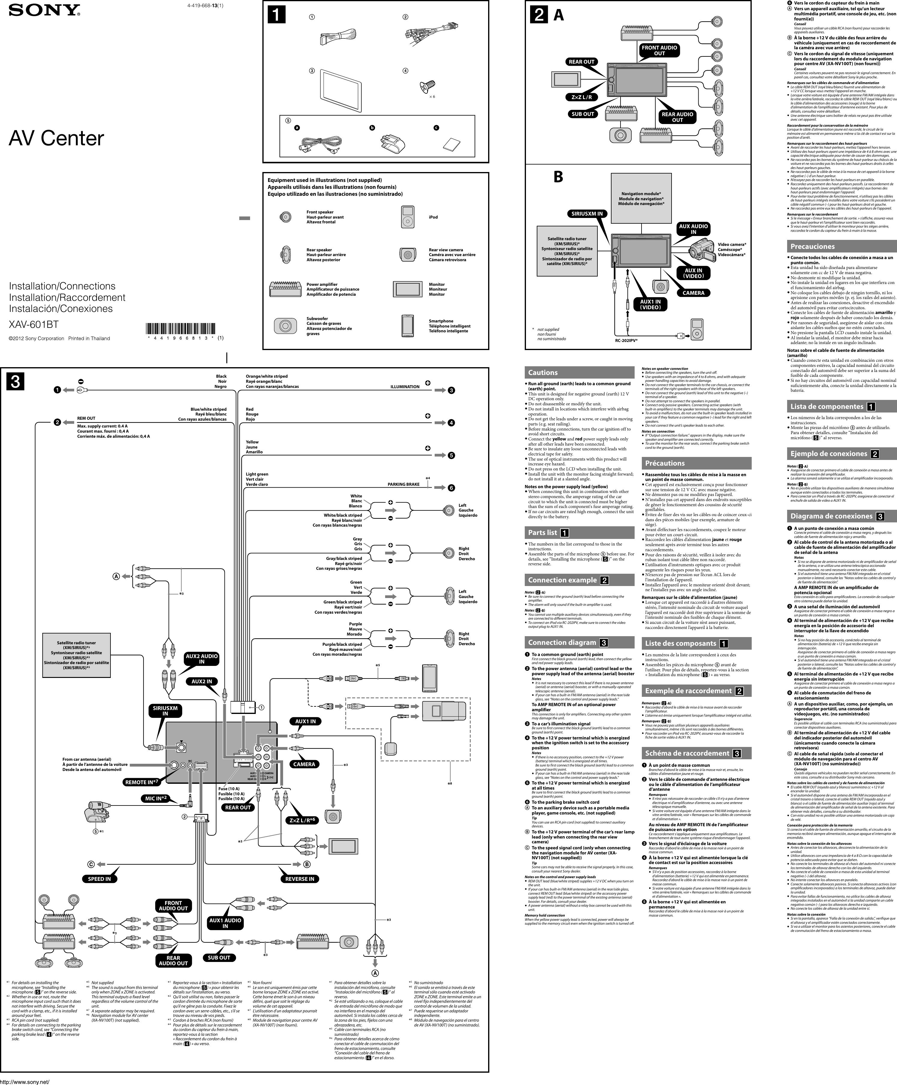 Sony Xav 601bt Installation Connections Manual Wiring Harness