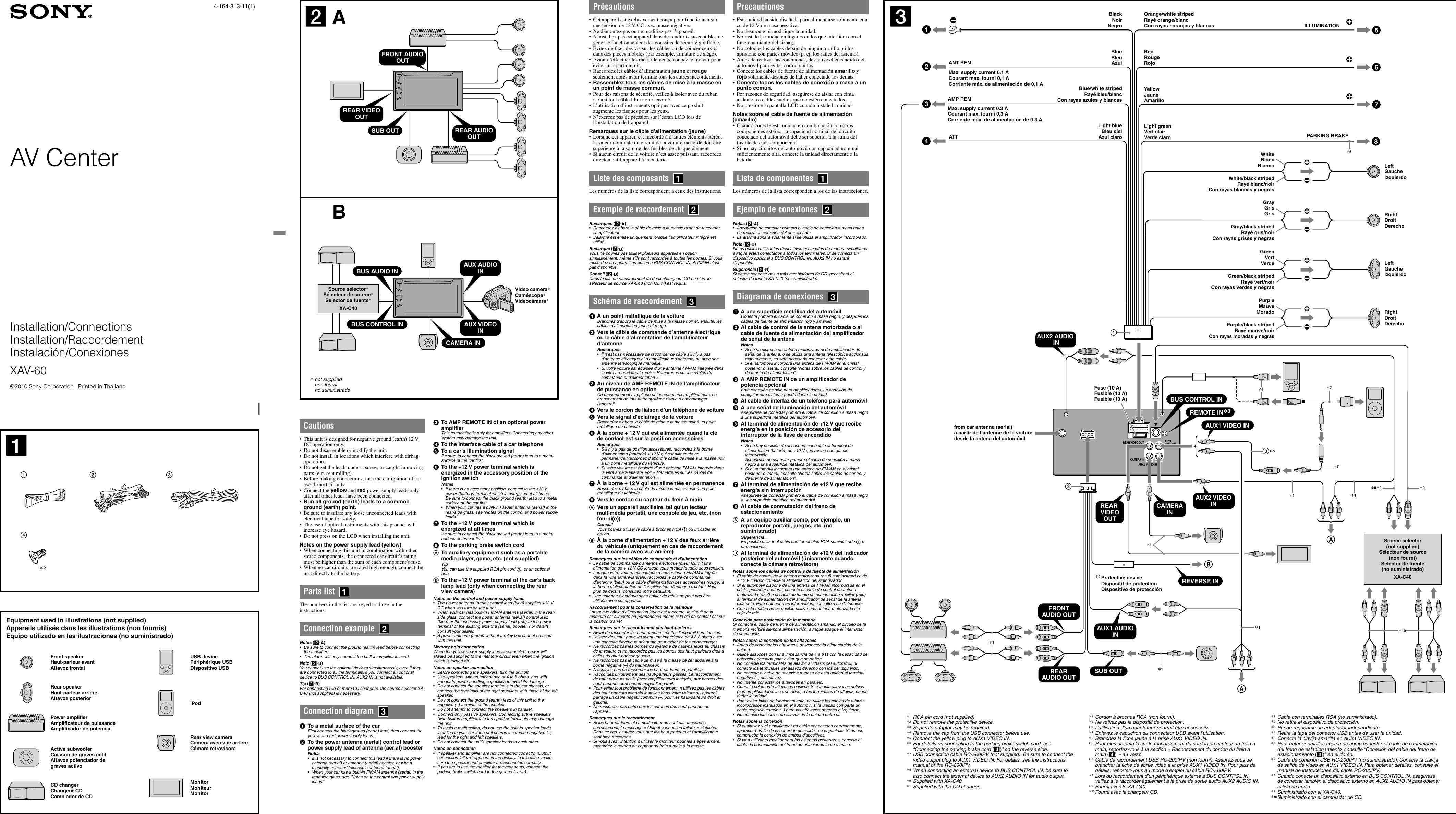 sony xav 60 installation connections manual rh usermanual wiki Sony XAV-60 Bypass Sony XAV-60 Manual