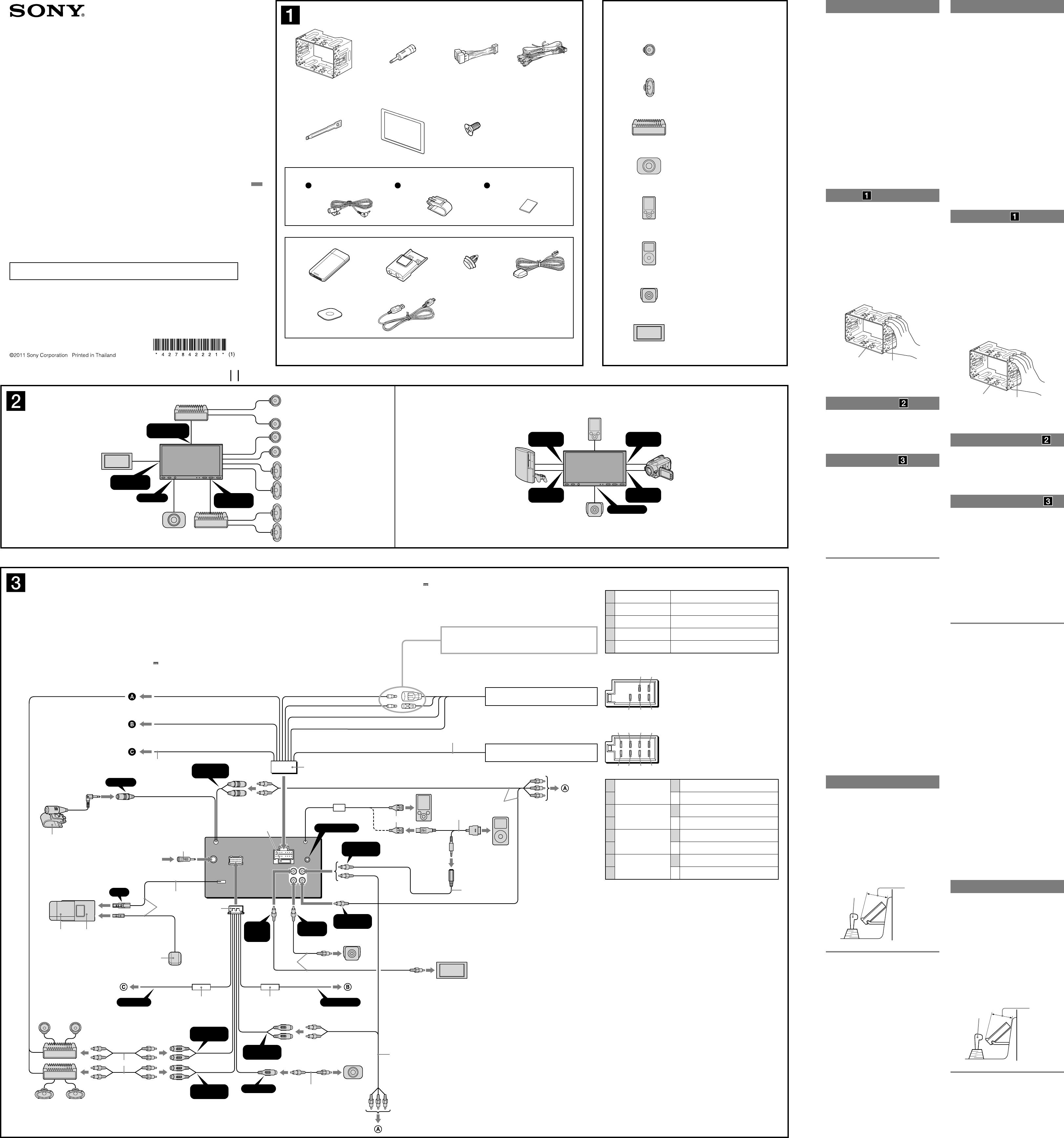 sony xnv 660bt wiring diagram wiring diagram