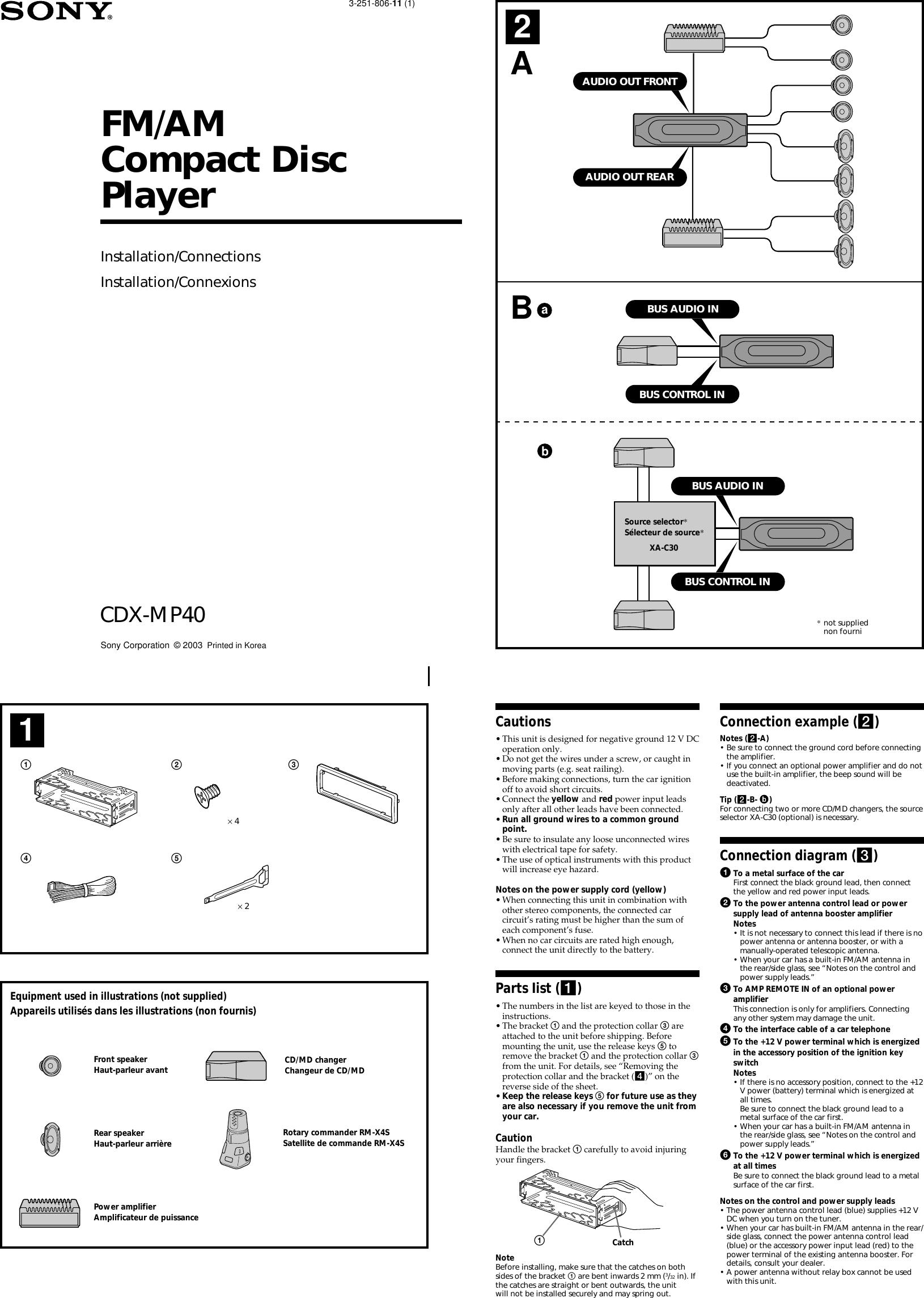 Sony Cdx Mp40 Wiring Diagram
