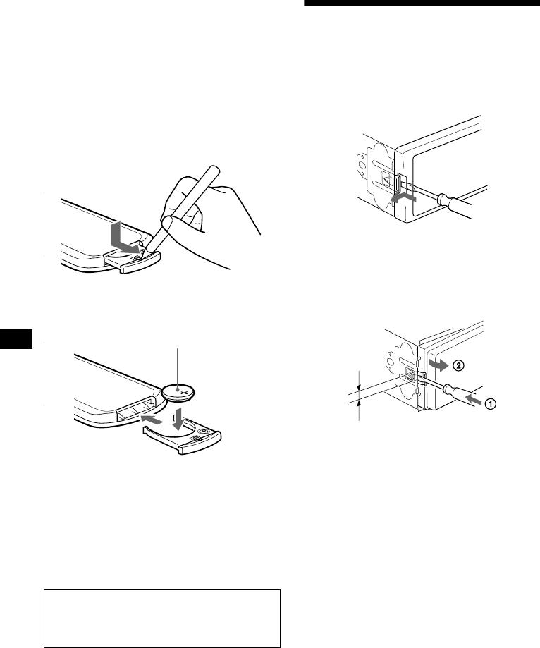 Sony Xplod Cdx Mp80 Users Manual Cdm