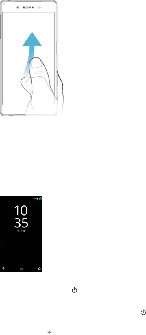 Sony Mobile Communications AB Userguide EN E6633 E6683 7 Android7.0
