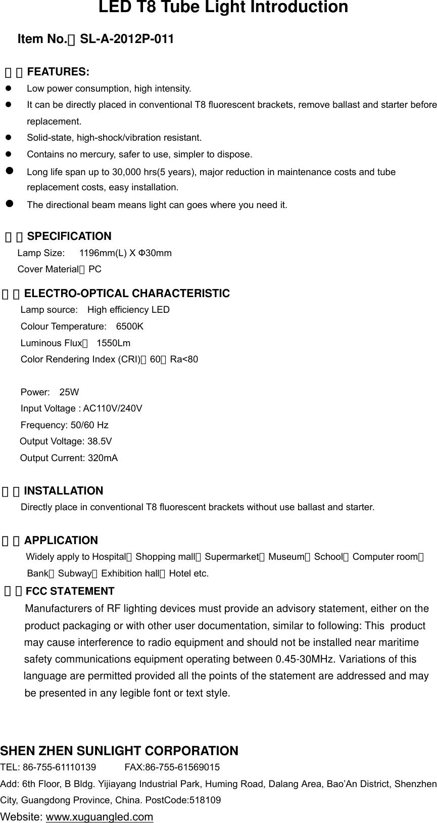 Sunlight sl a 2012p 011 led t8 tube user manual publicscrutiny Choice Image