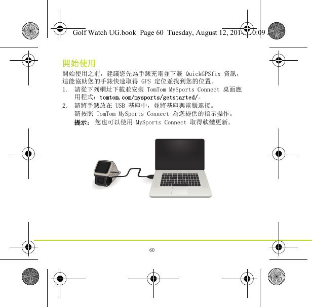Medical Ebooks - Free PDF Download