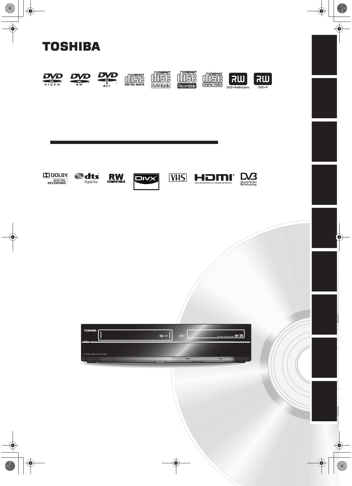Toshiba Dvr20 Users Manual