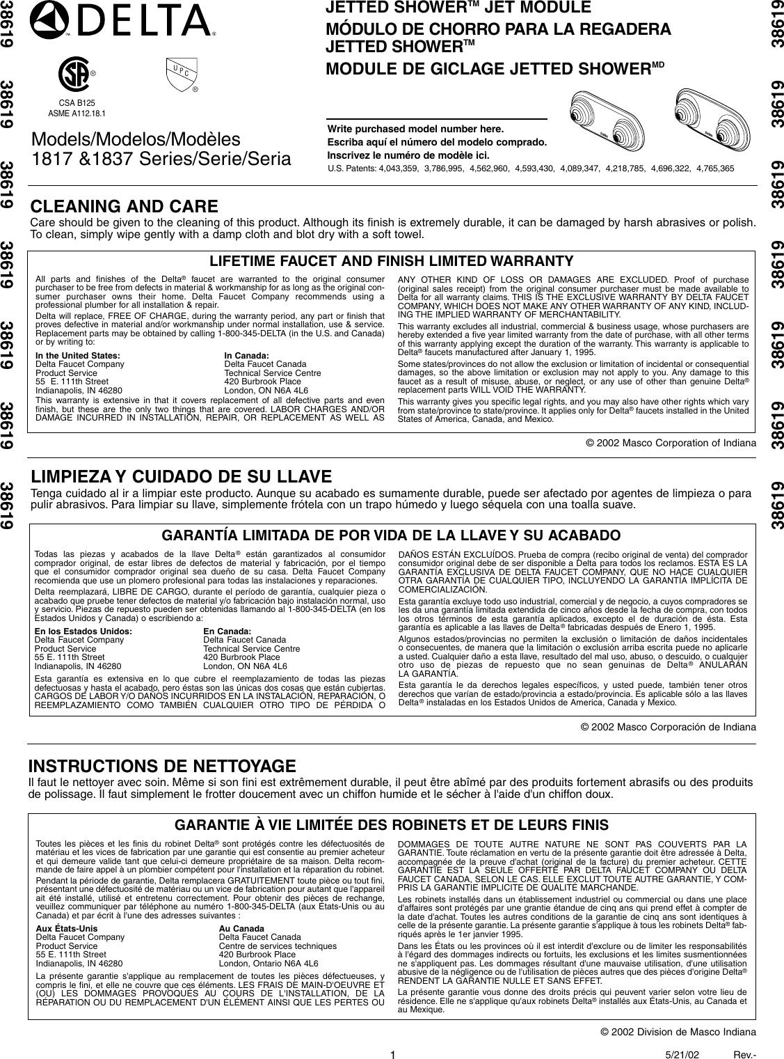 univex 1837 38619 user manual to the 6361d101 14b5 411d 91e2 rh usermanual wiki Meat Grinder Attachment Berkel Brand