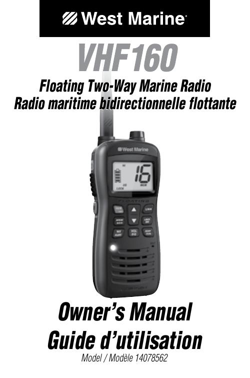 West Marine Radio 14078562 Users Manual
