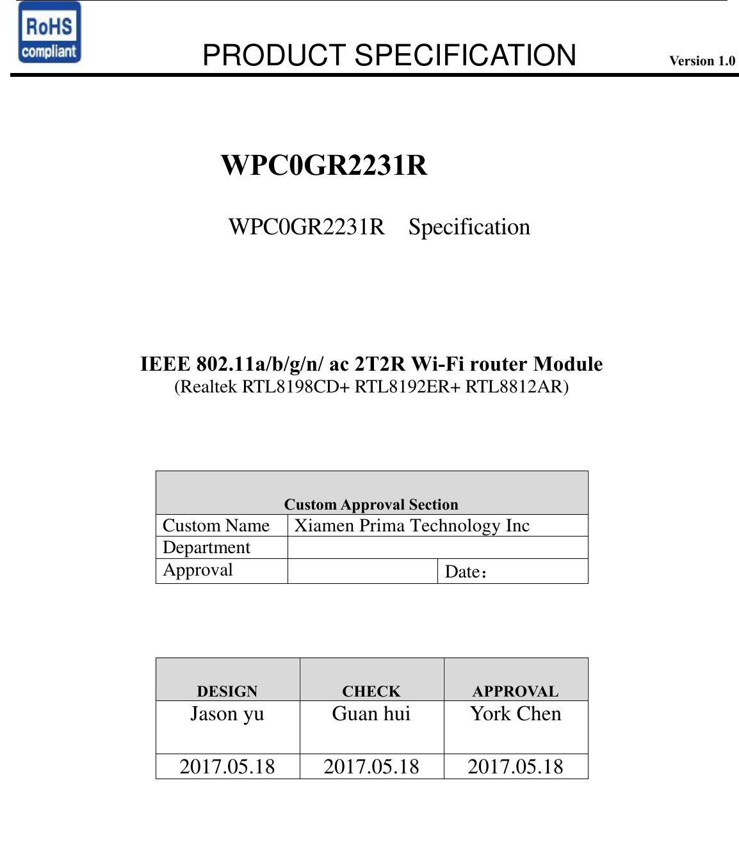 xiamen prima technology wpc0gr2231r wifi module user manual top rh usermanual wiki siemens sonoline prima user manual prima user manual
