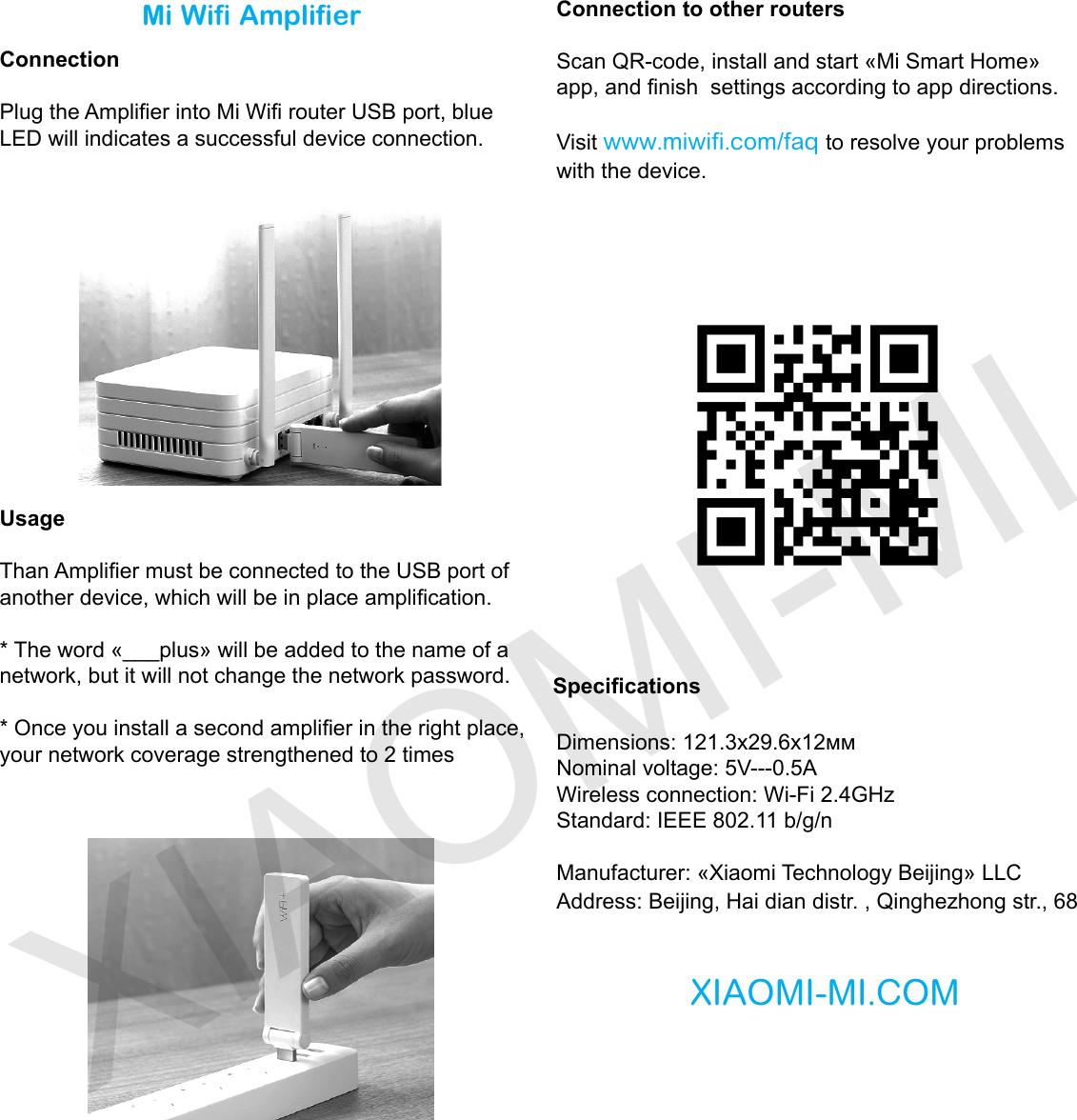 Xiaomi Wifi amplifier EN