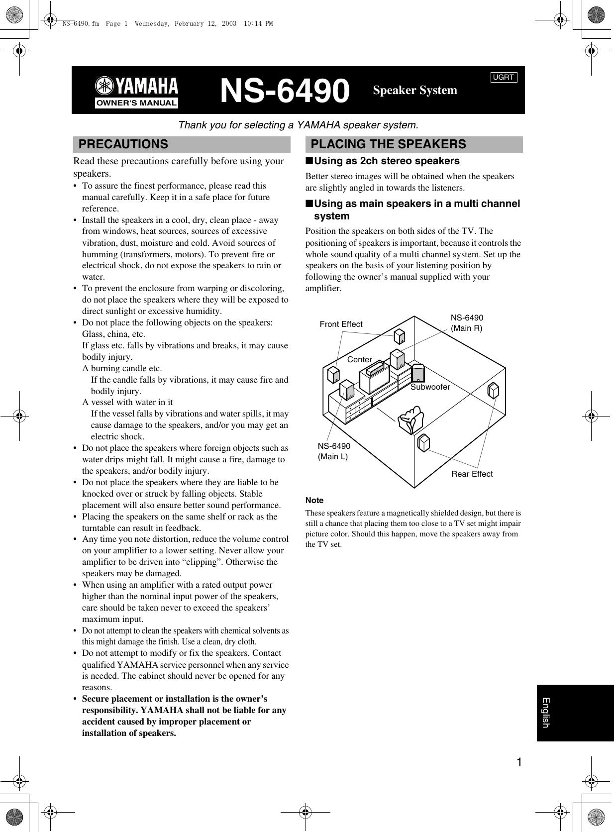 Yamaha 3 Way Bookshelf Speakers Ns6490 Pr Users Manual NS 6490
