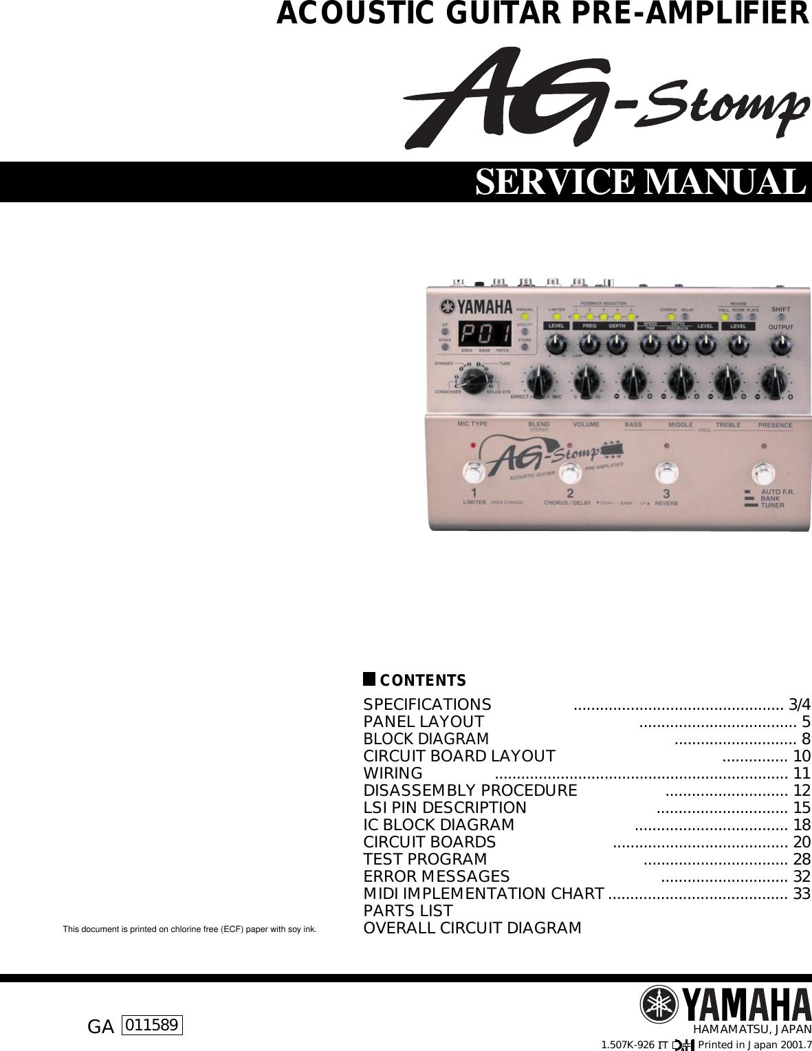 Yamaha Ag Stomp Ga 011589 Users Manual