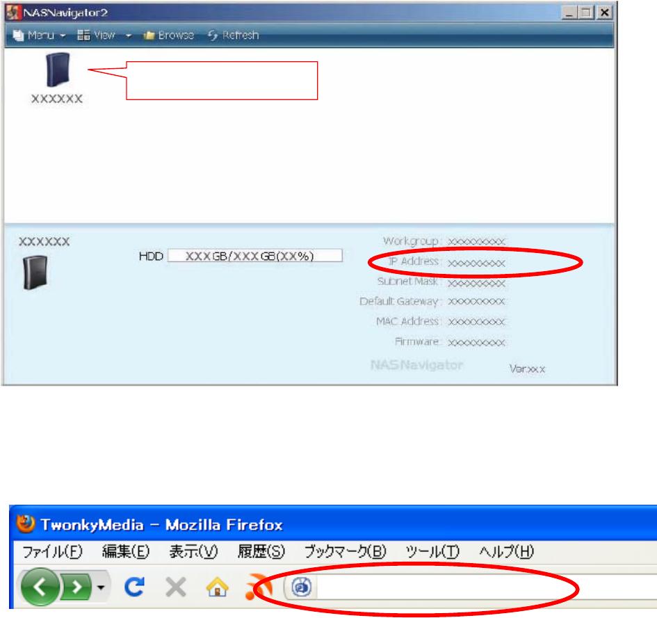 Yamaha Buffalo_NAS_Media_Server_Restart Buffalo Brand NAS Drives How