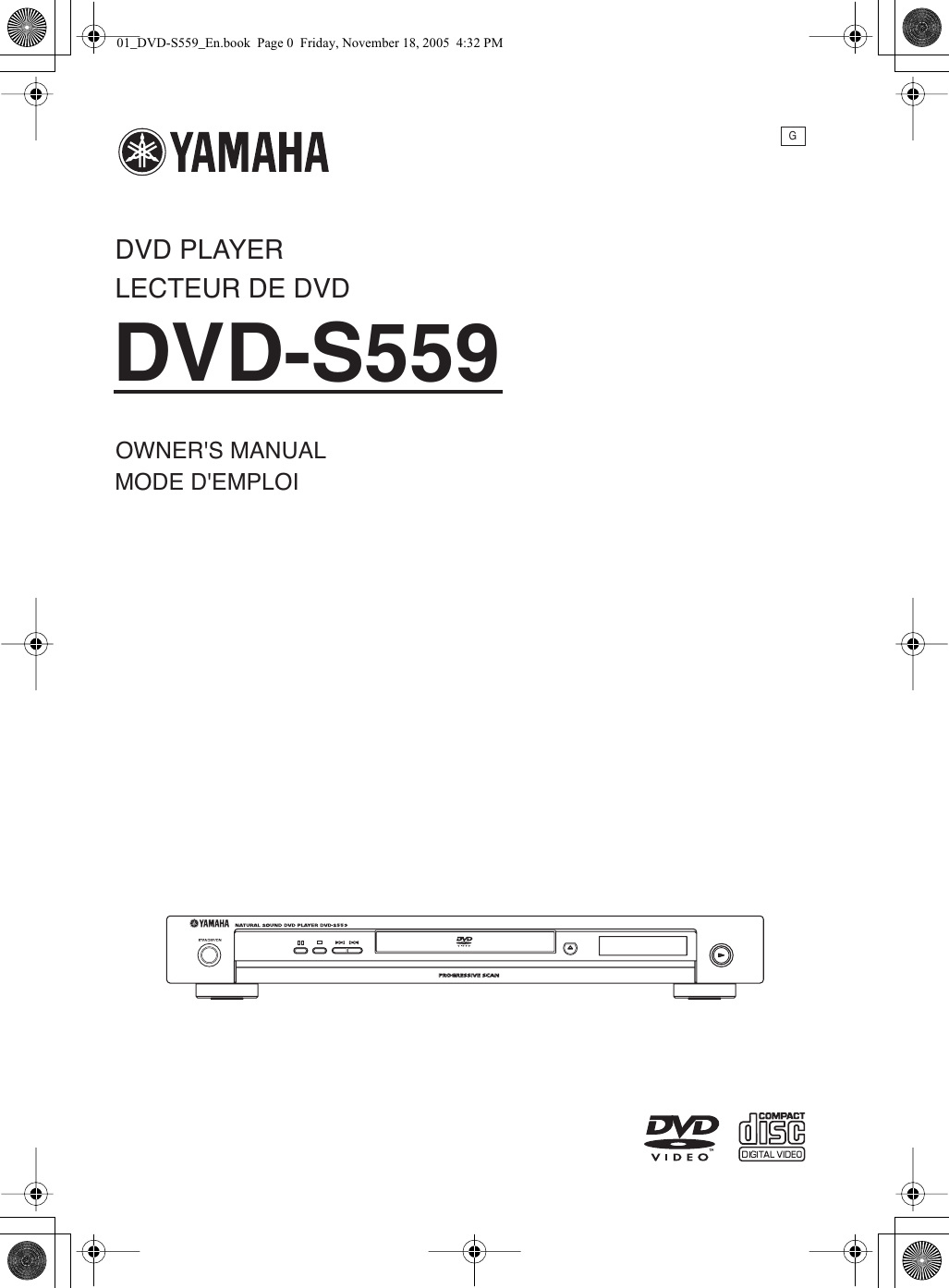 Yamaha Dvd S559 Owners Manual Schematic Of Current Power Supply For Double Laser From Dvdrw Burner
