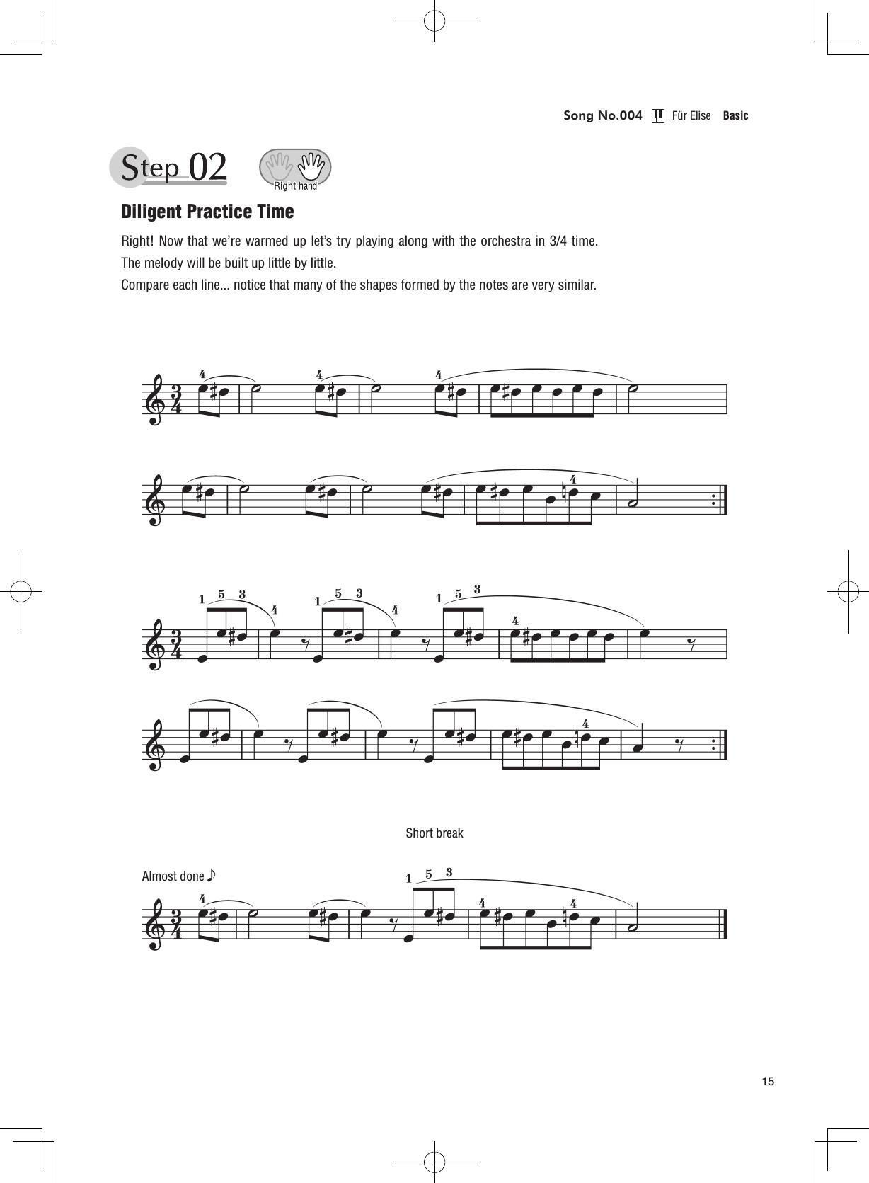 Yamaha PSR E363_SongBook_English Song Book For E363/PSR